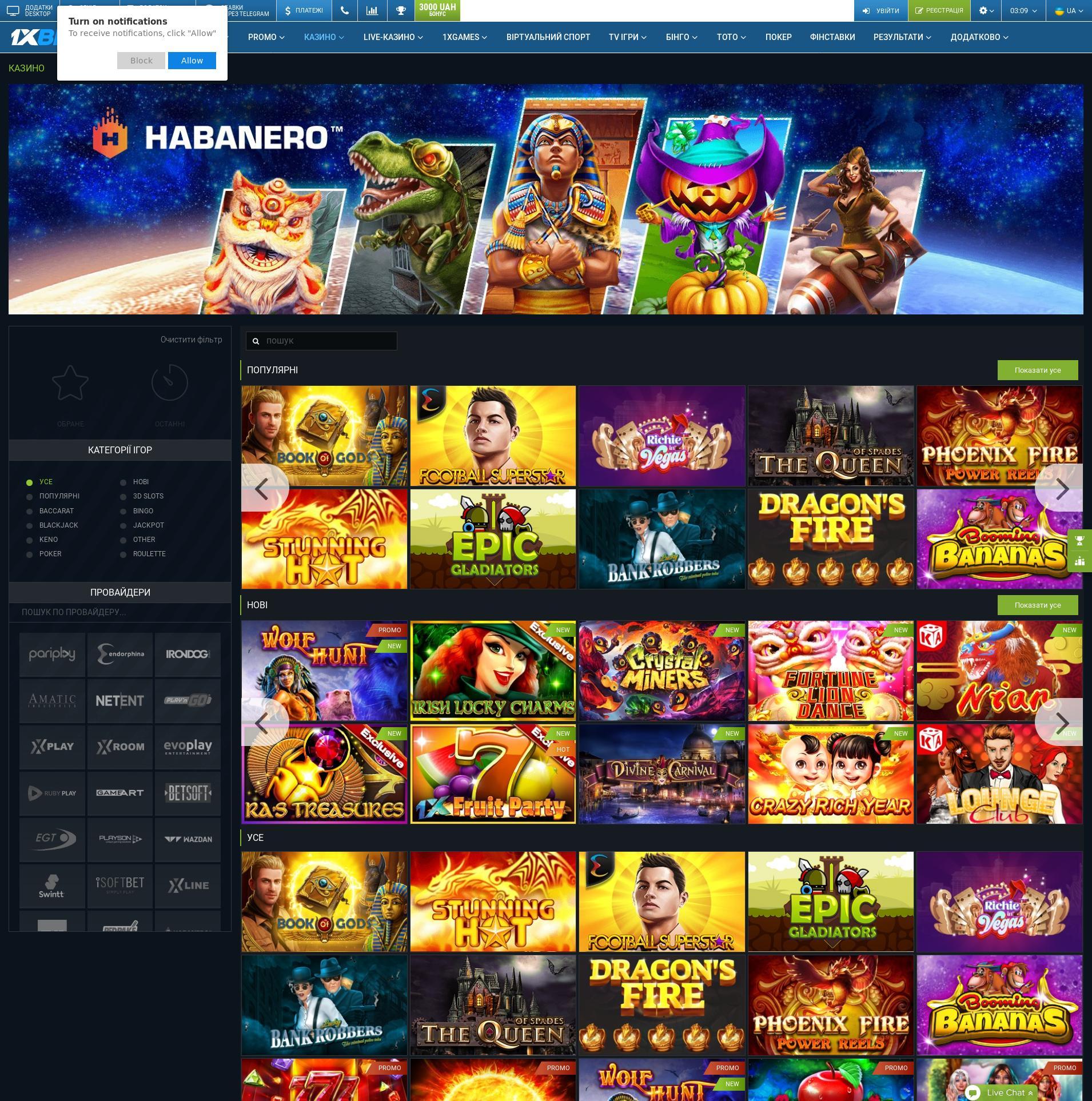 Casino Bildschirm Lobby 2020-01-22 zum Ukraine
