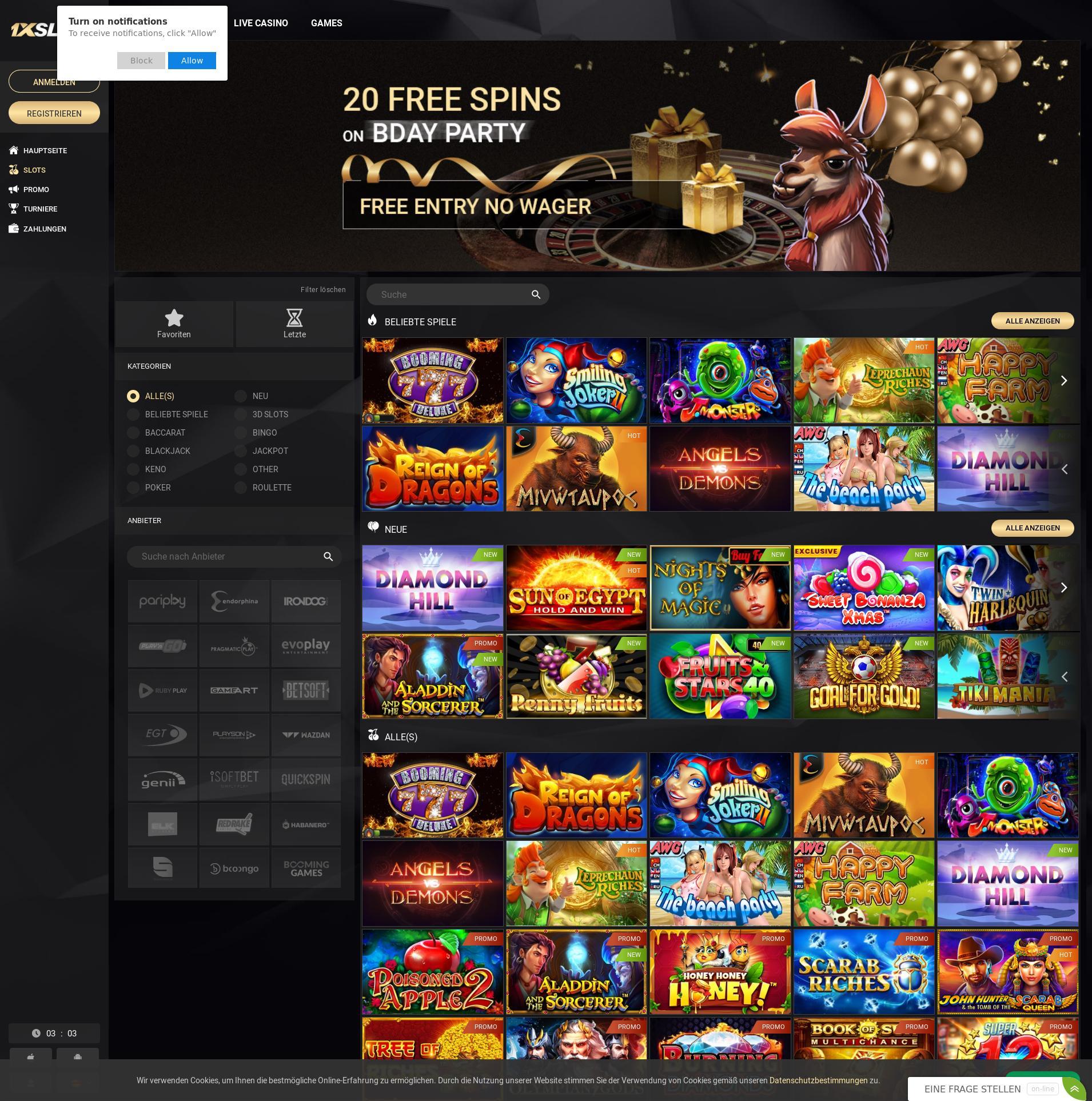 カジノのスクリーン Lobby 2019-11-20 ために フィンランド
