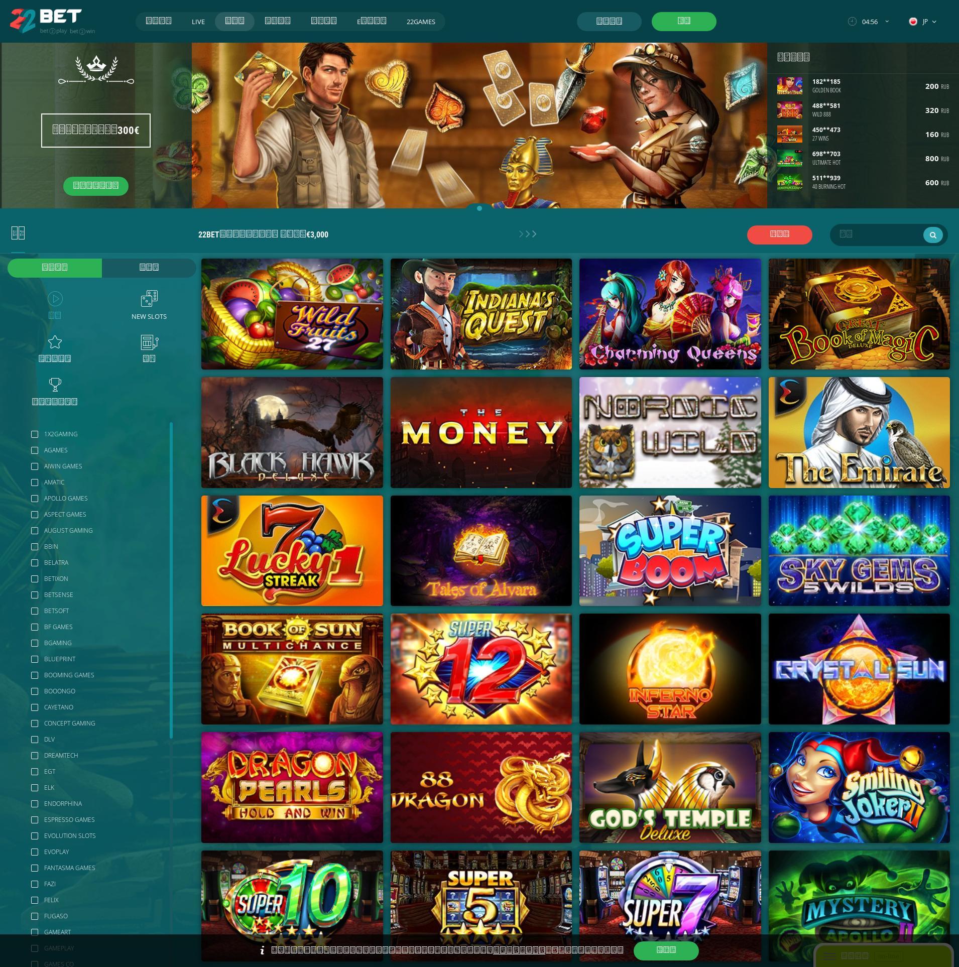 カジノのスクリーン Lobby 2019-06-19 ために 日本