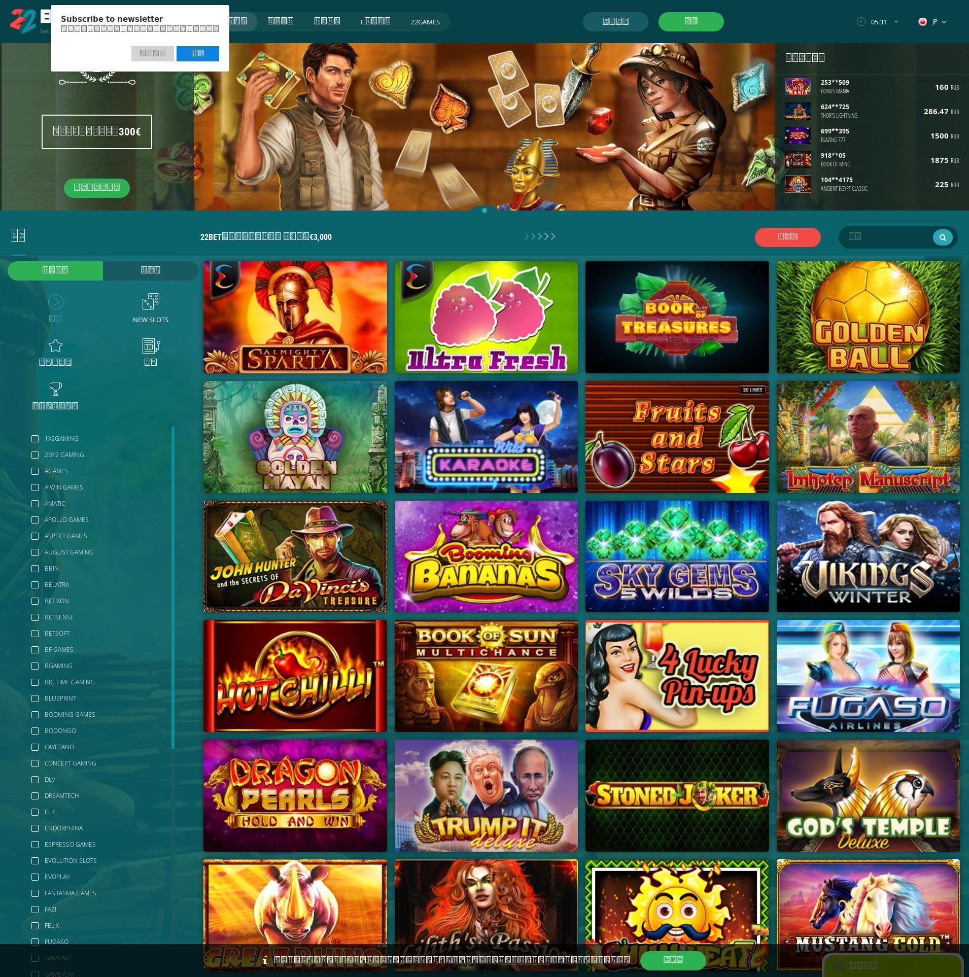 カジノのスクリーン Lobby 2019-08-16 ために 日本