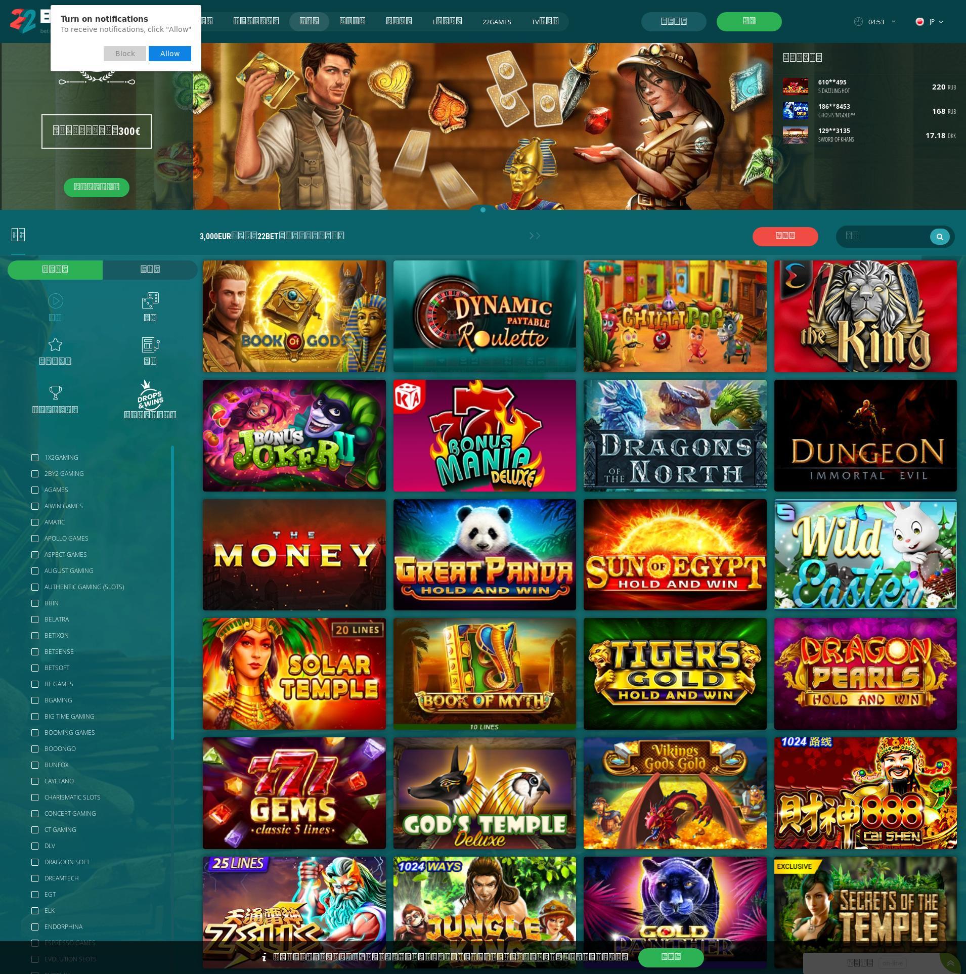カジノのスクリーン Lobby 2020-04-09 ために 日本