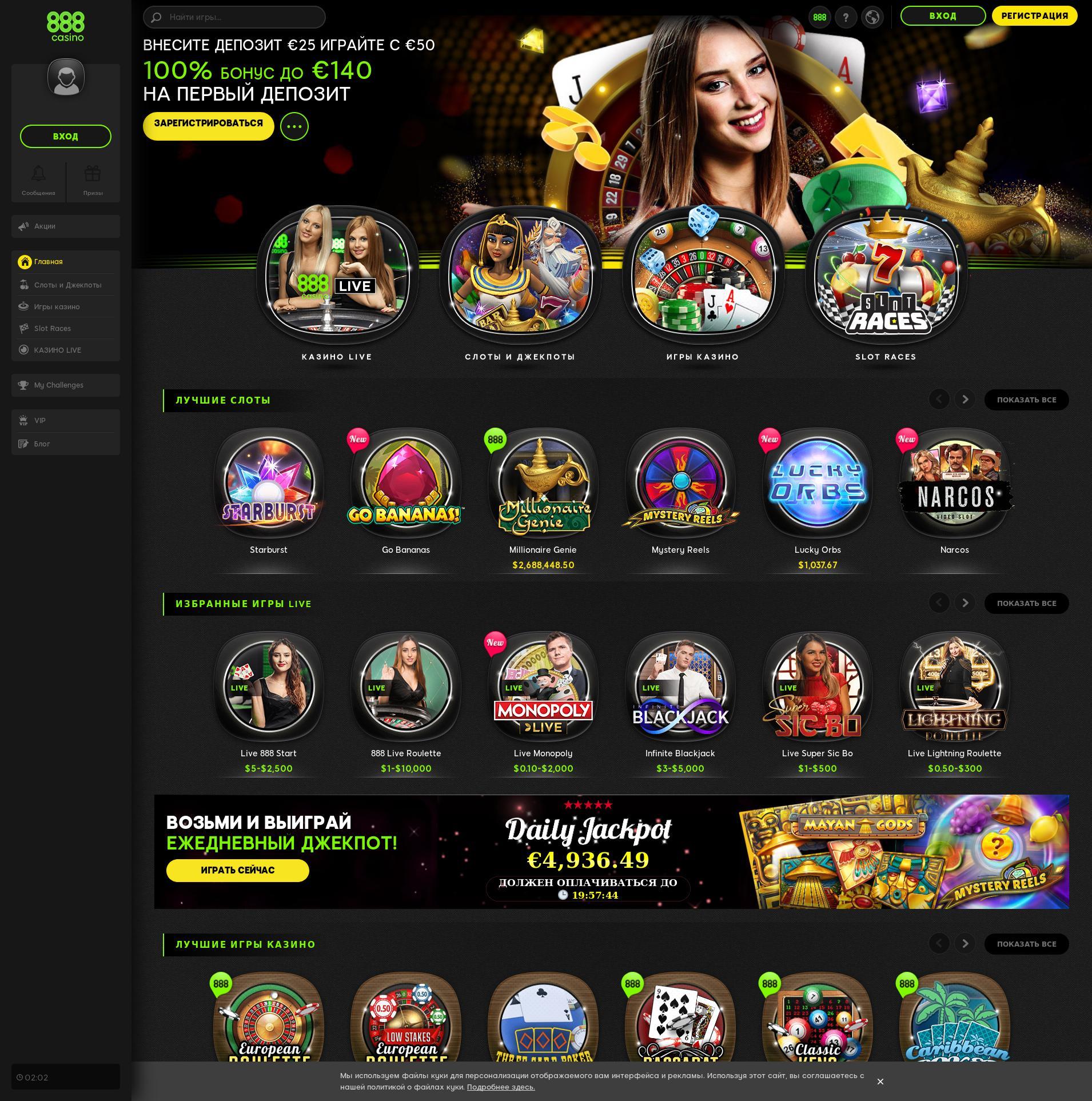 Casino screen Lobby 2019-06-15 for Ukraine