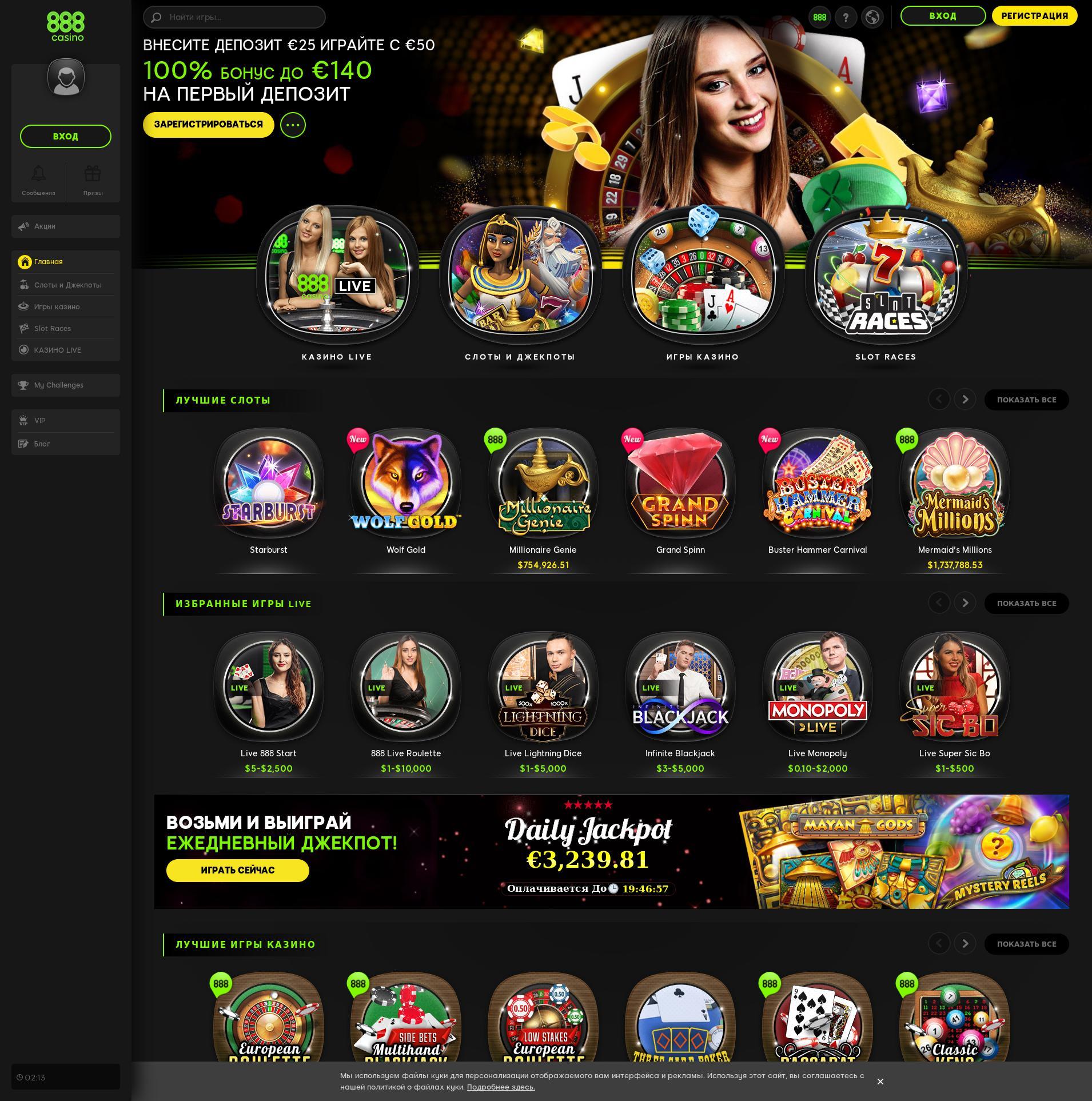 Casino screen Lobby 2019-08-18 for Ukraine
