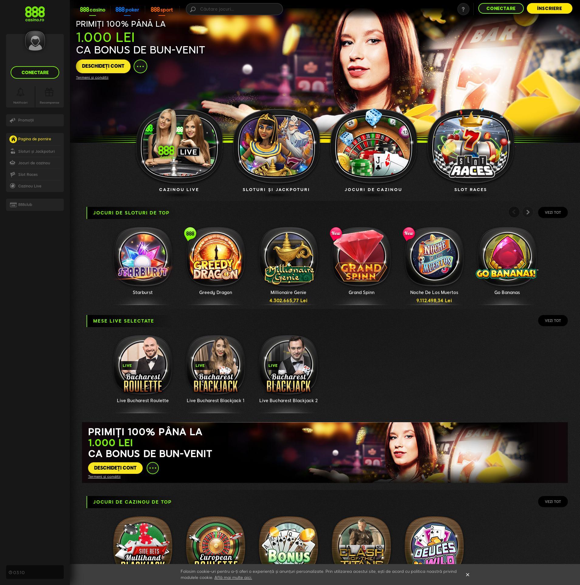カジノのスクリーン Lobby 2019-11-17 ために ルーマニア