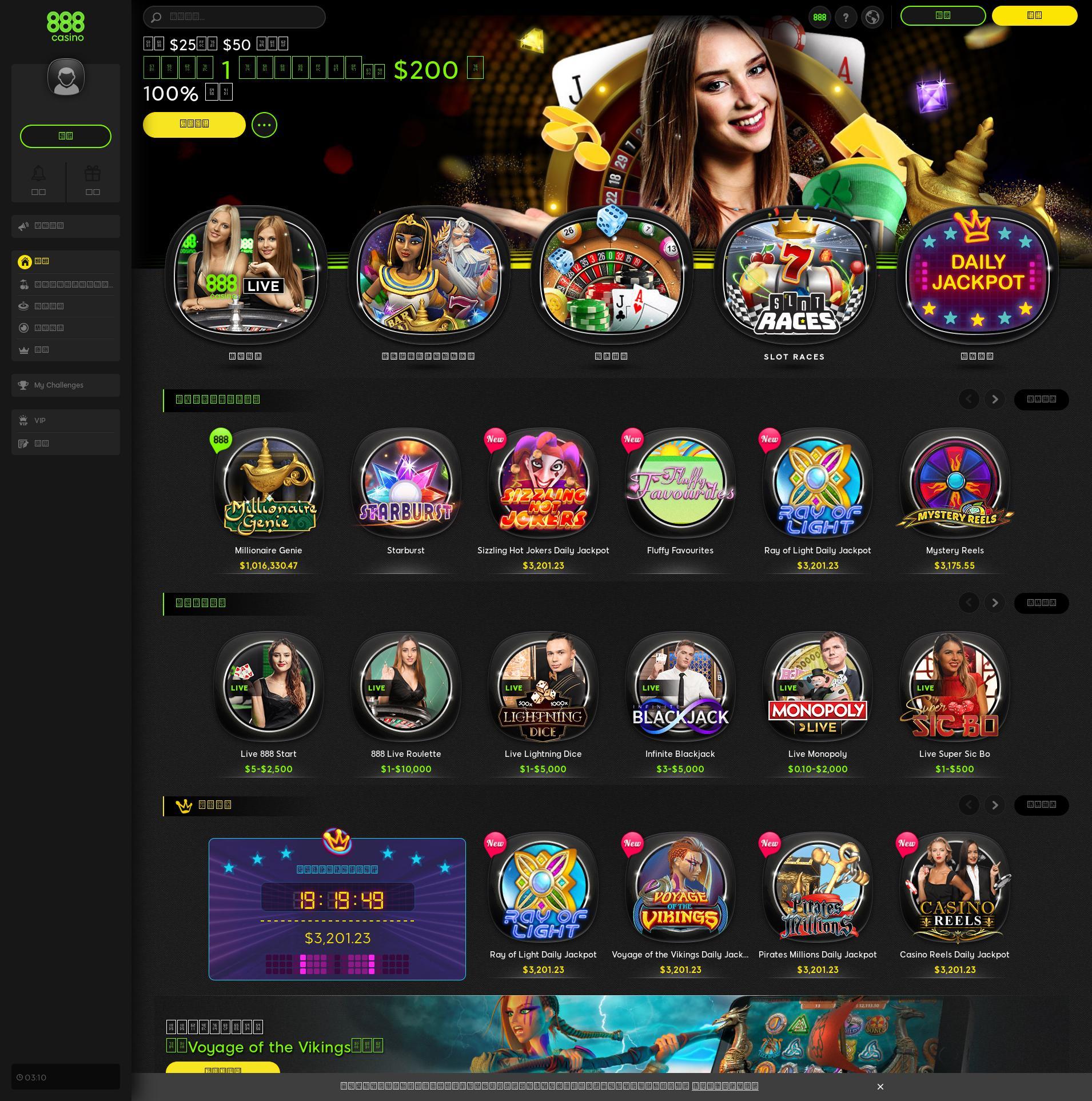 赌场的屏幕 Lobby 2019-11-19 对于 中国