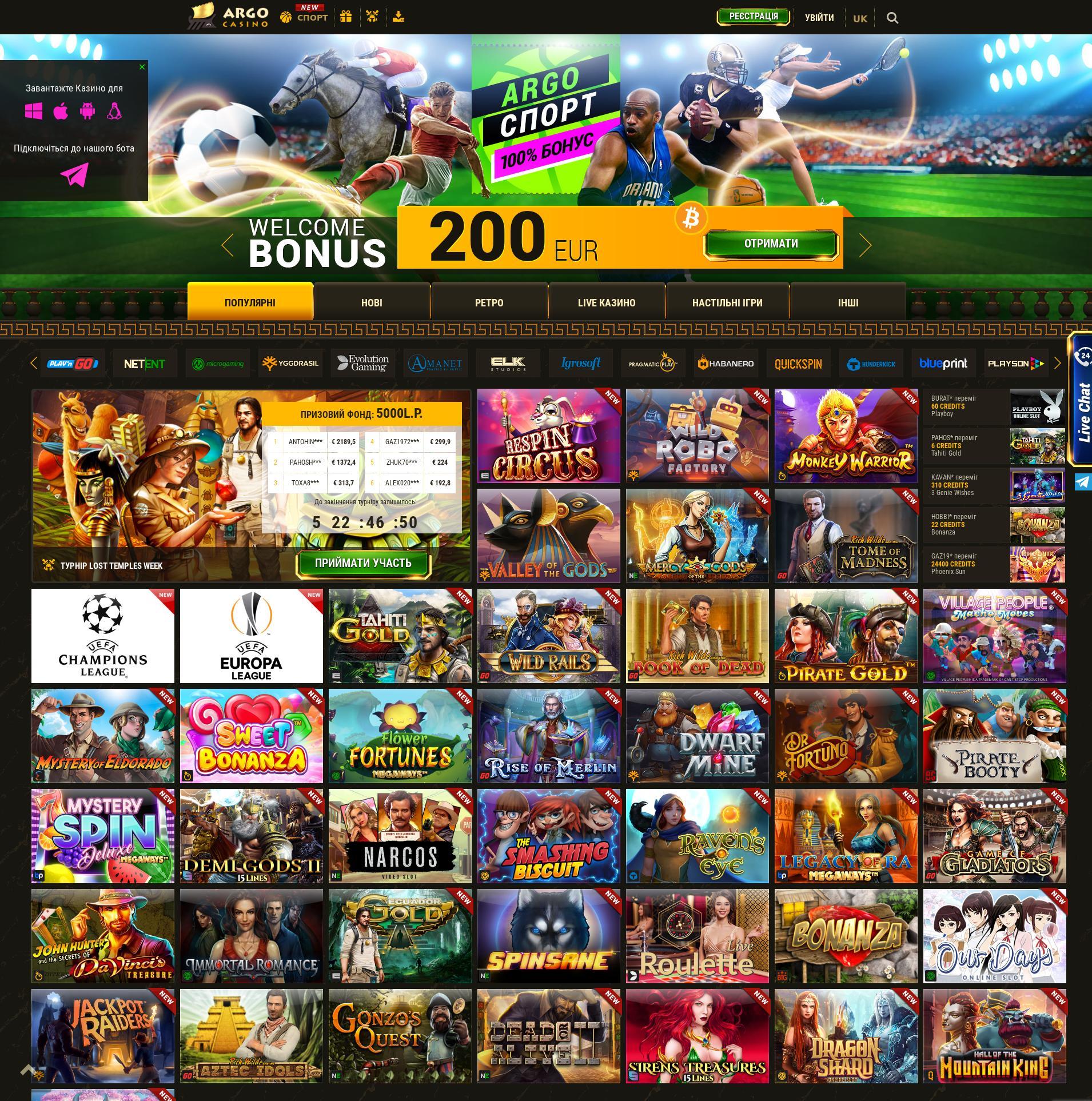 Casino ekranı Lobby 2019-07-23 için Türkiye