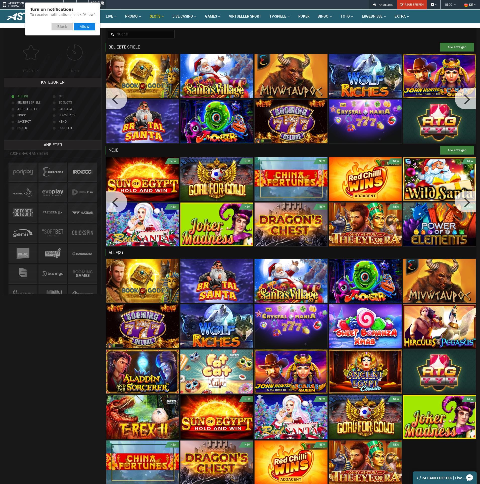 Màn hình Casino Lobby 2019-12-09 cho Ấn Độ