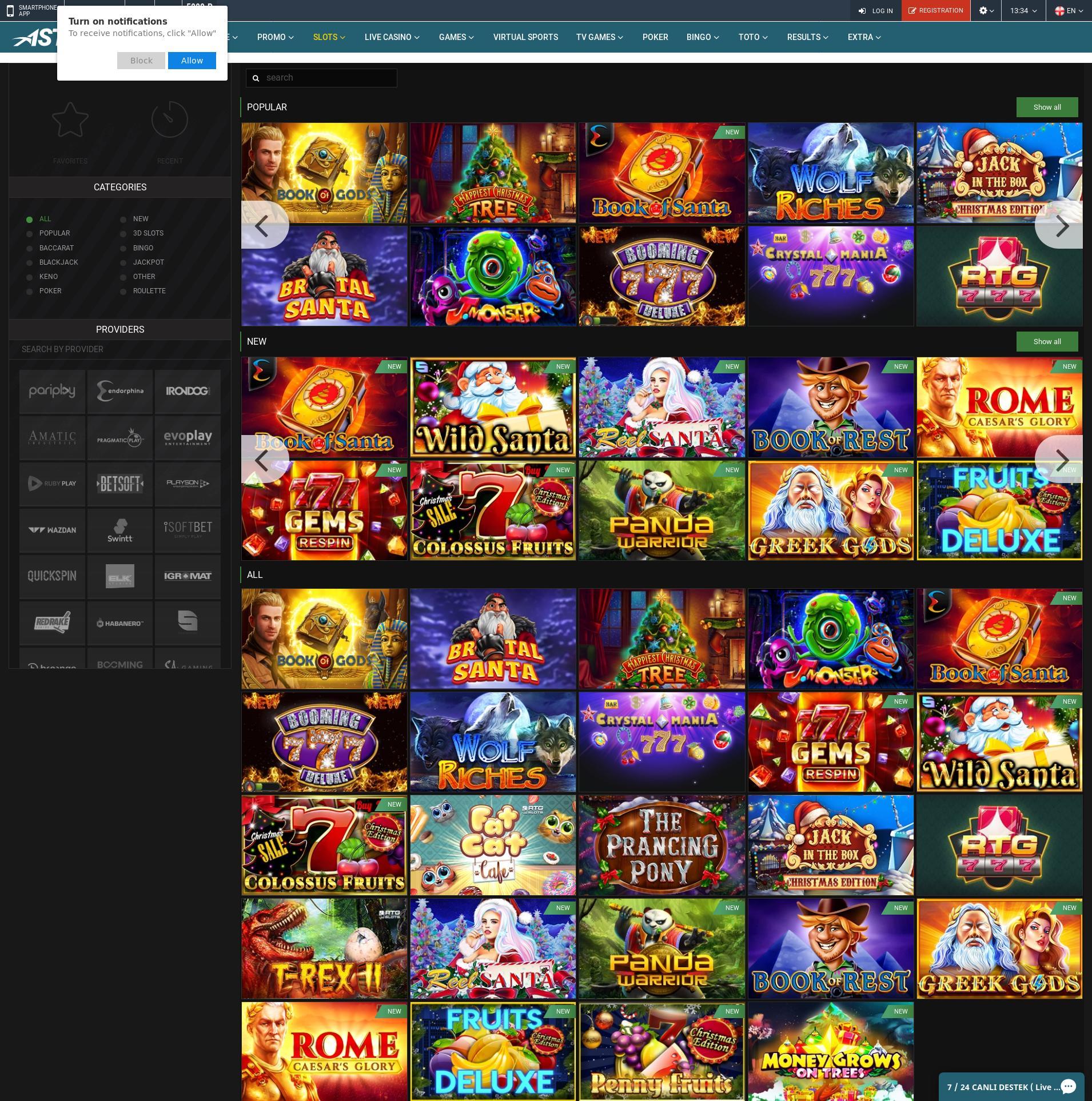 Màn hình Casino Lobby 2019-12-12 cho Liên bang Nga