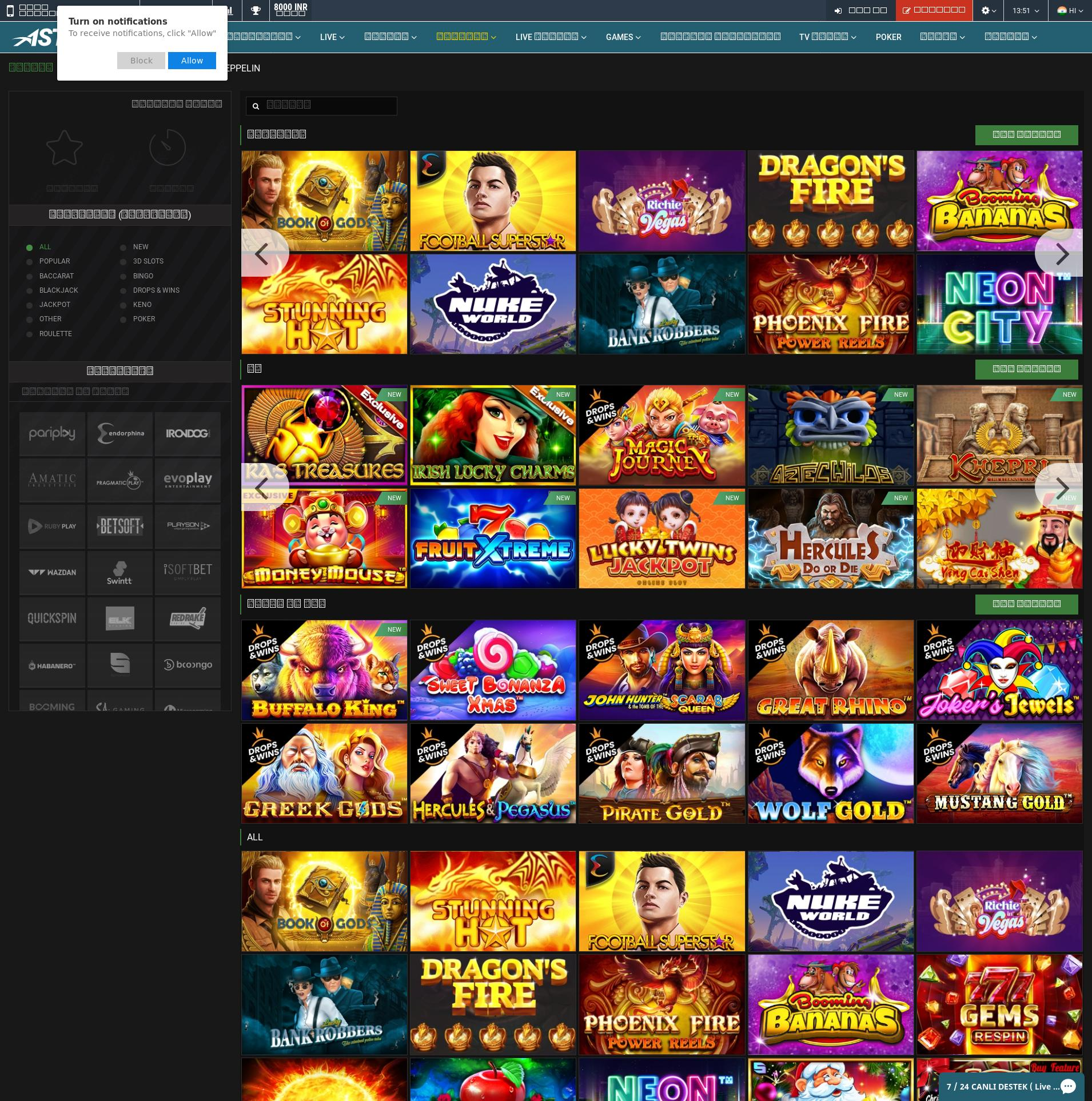 Màn hình Casino Lobby 2020-01-16 cho Ấn Độ