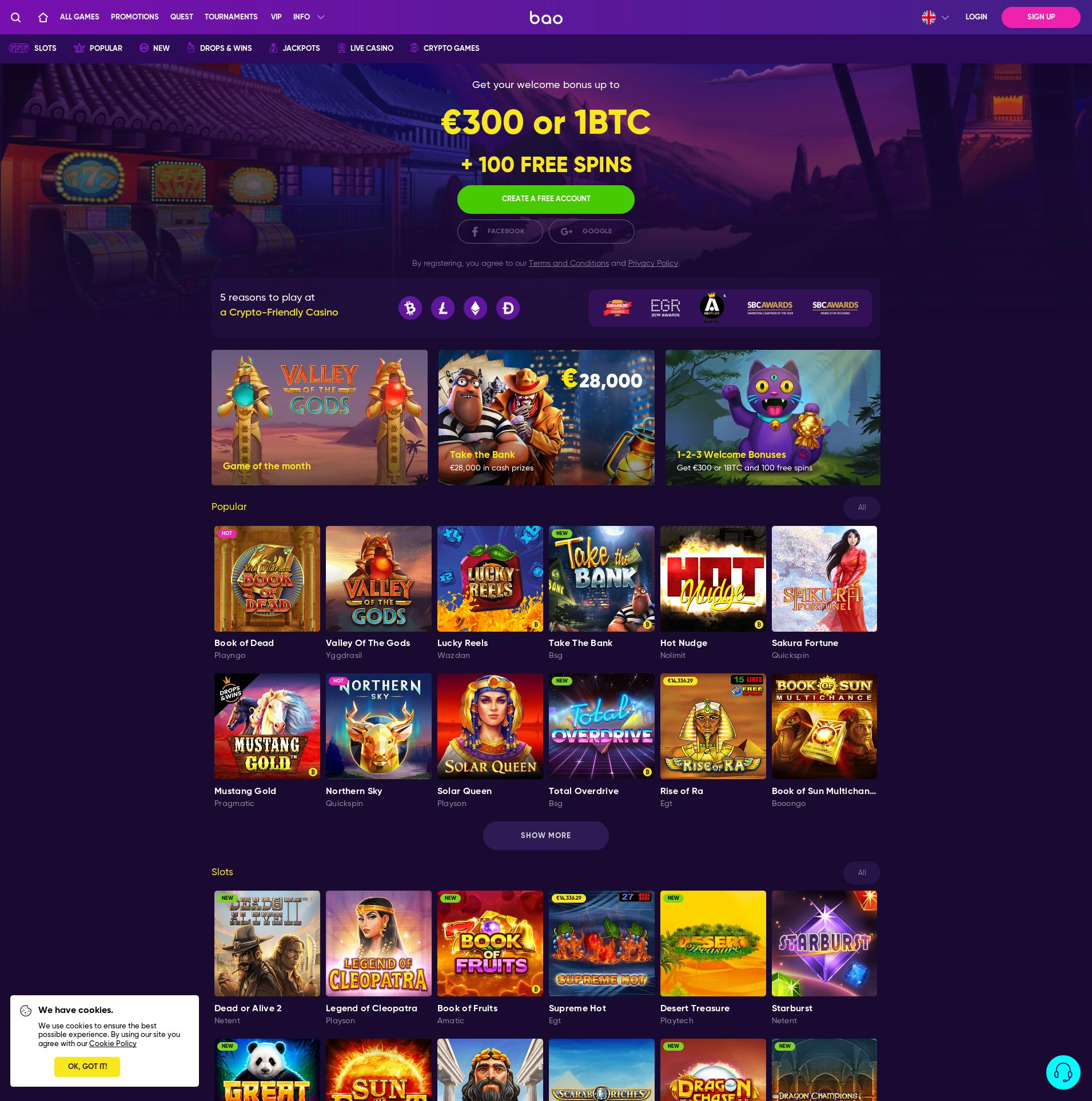 カジノのスクリーン Lobby 2020-05-31 ために ノルウェー
