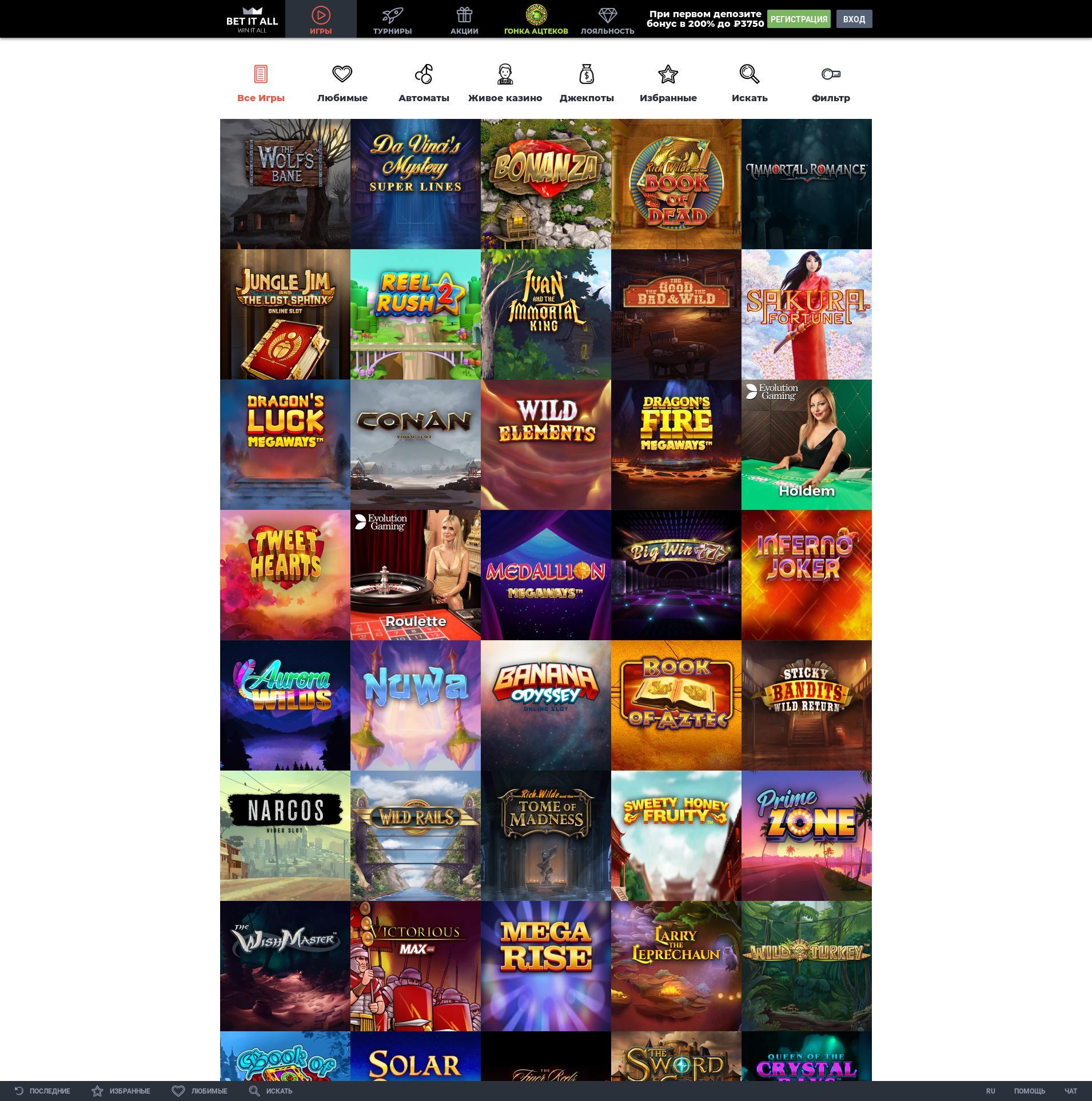 Гранд казино сайт