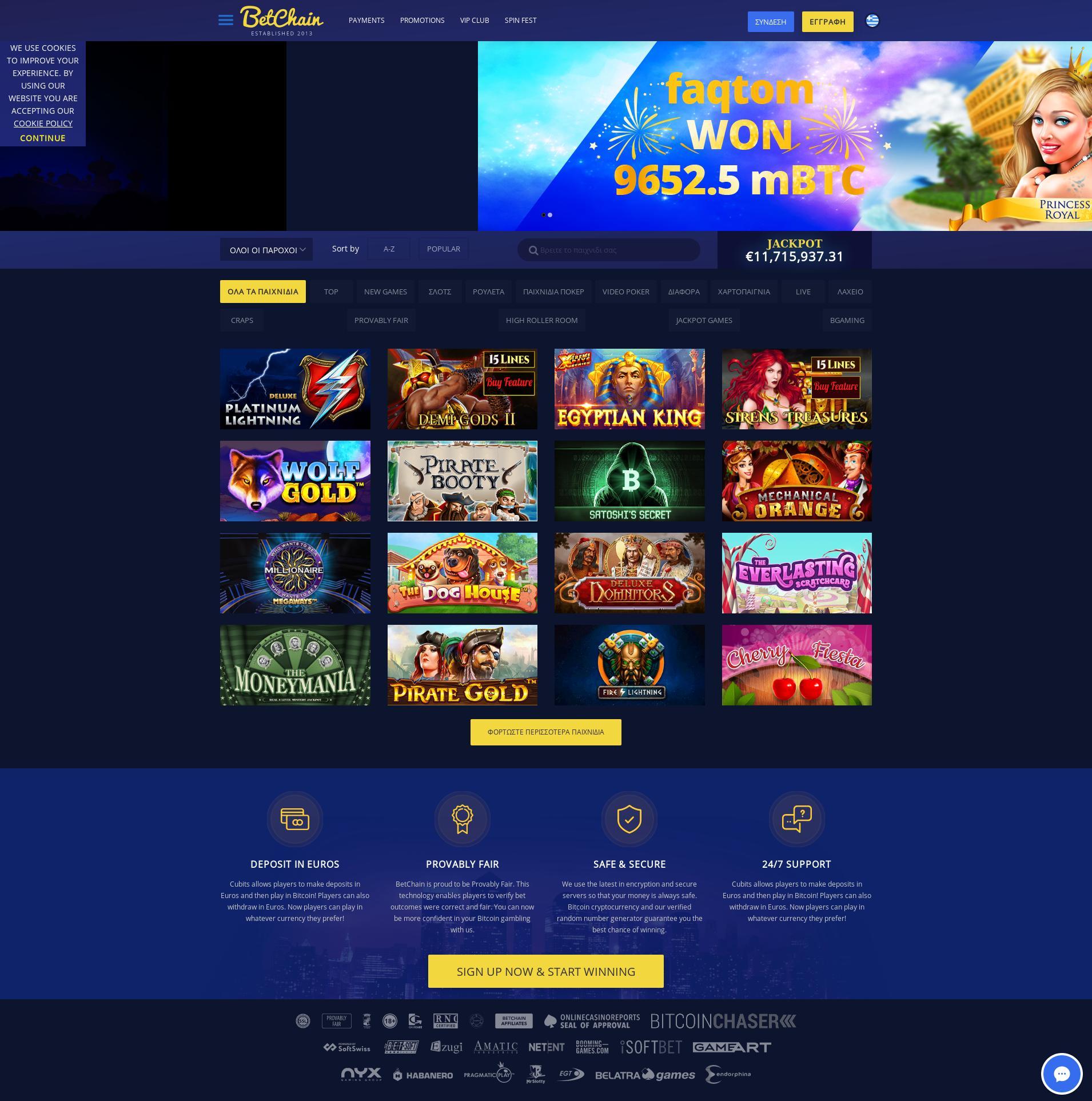 Καζίνο οθόνη Lobby 2019-09-21 Για Ελλάδα