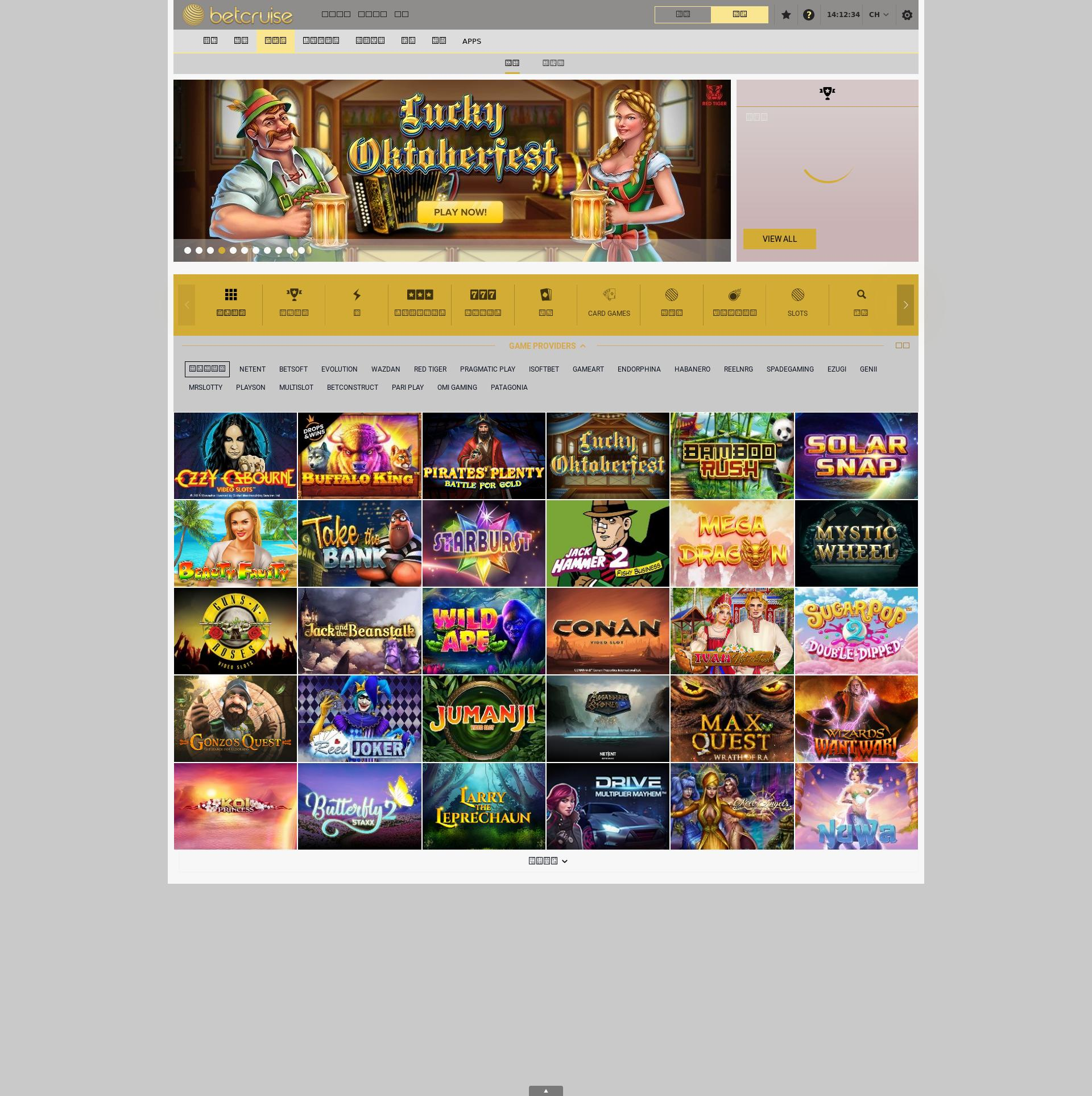Casino screen Lobby 2020-01-18 for China