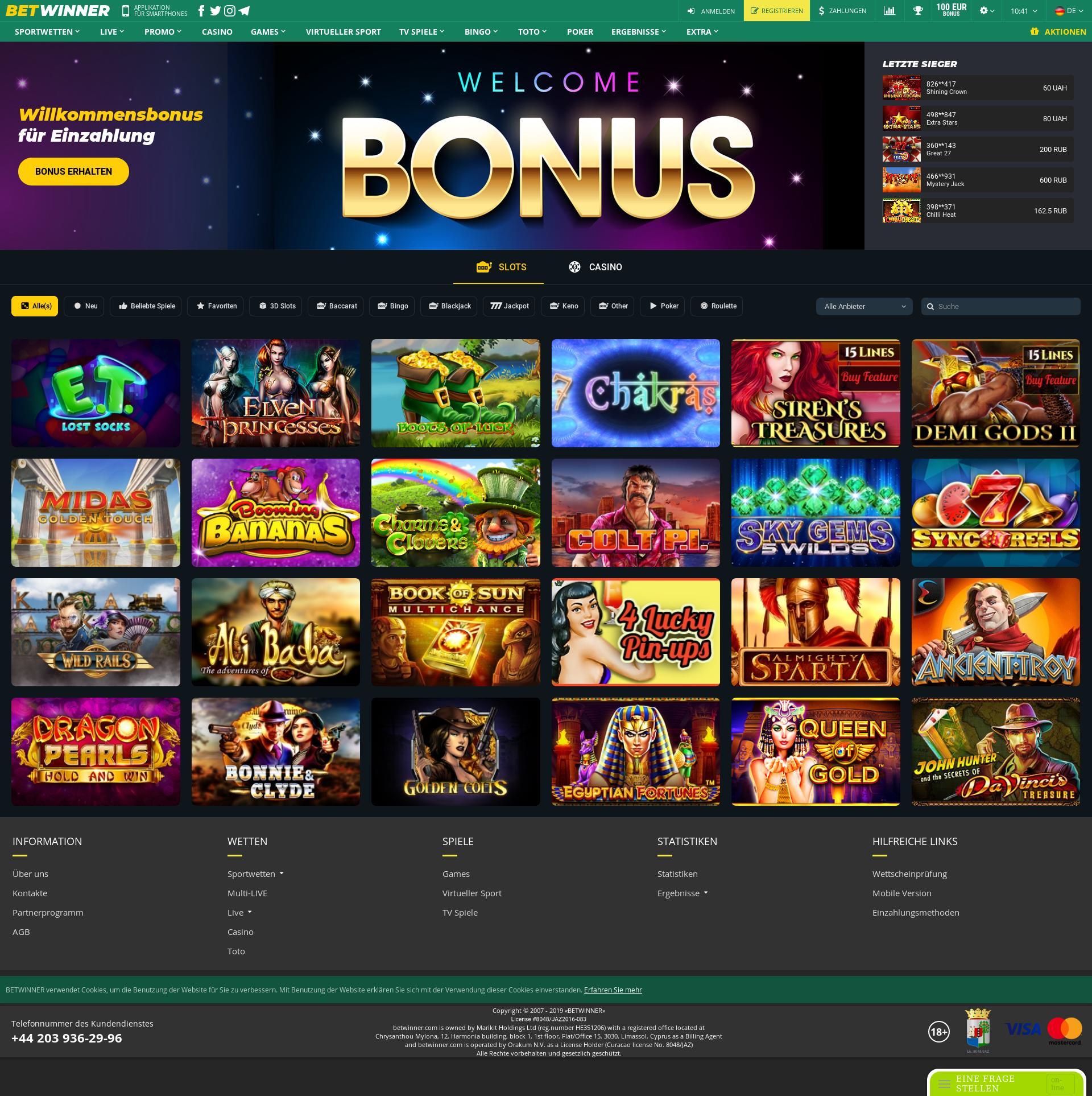 Casino screen Lobby 2019-07-22 for Germany