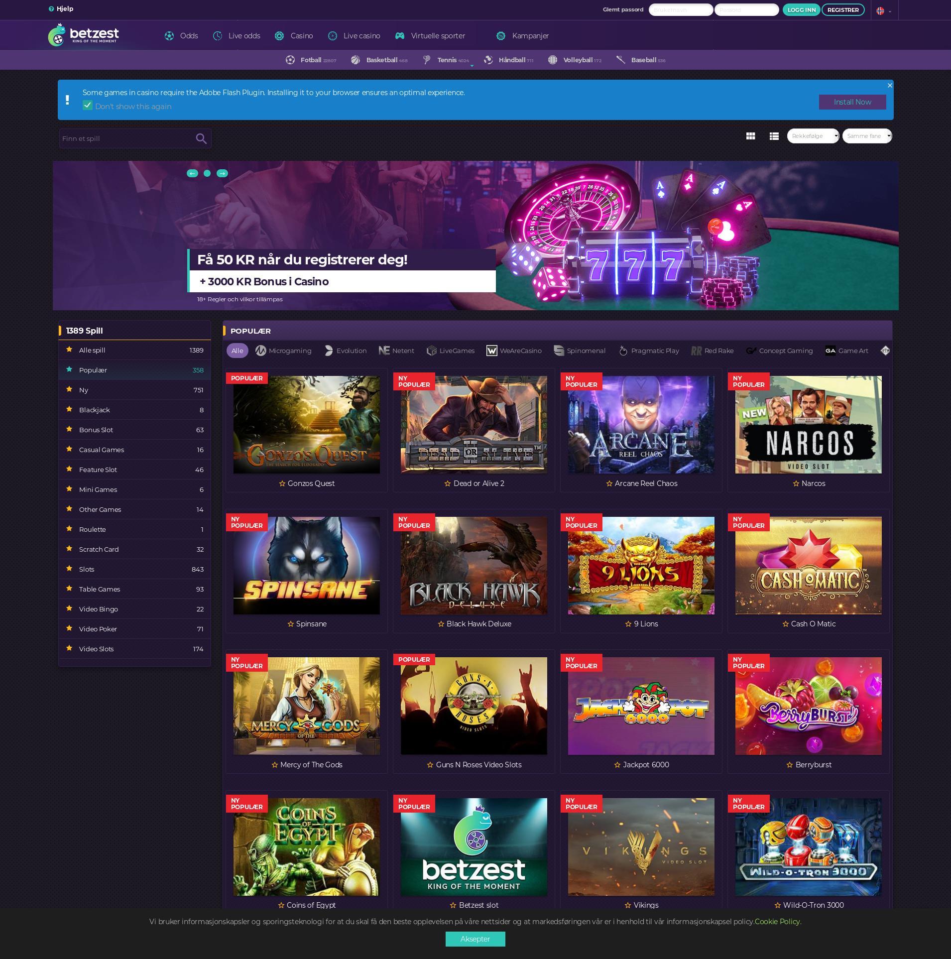 Casino skjerm Lobby 2019-07-22 til Norge