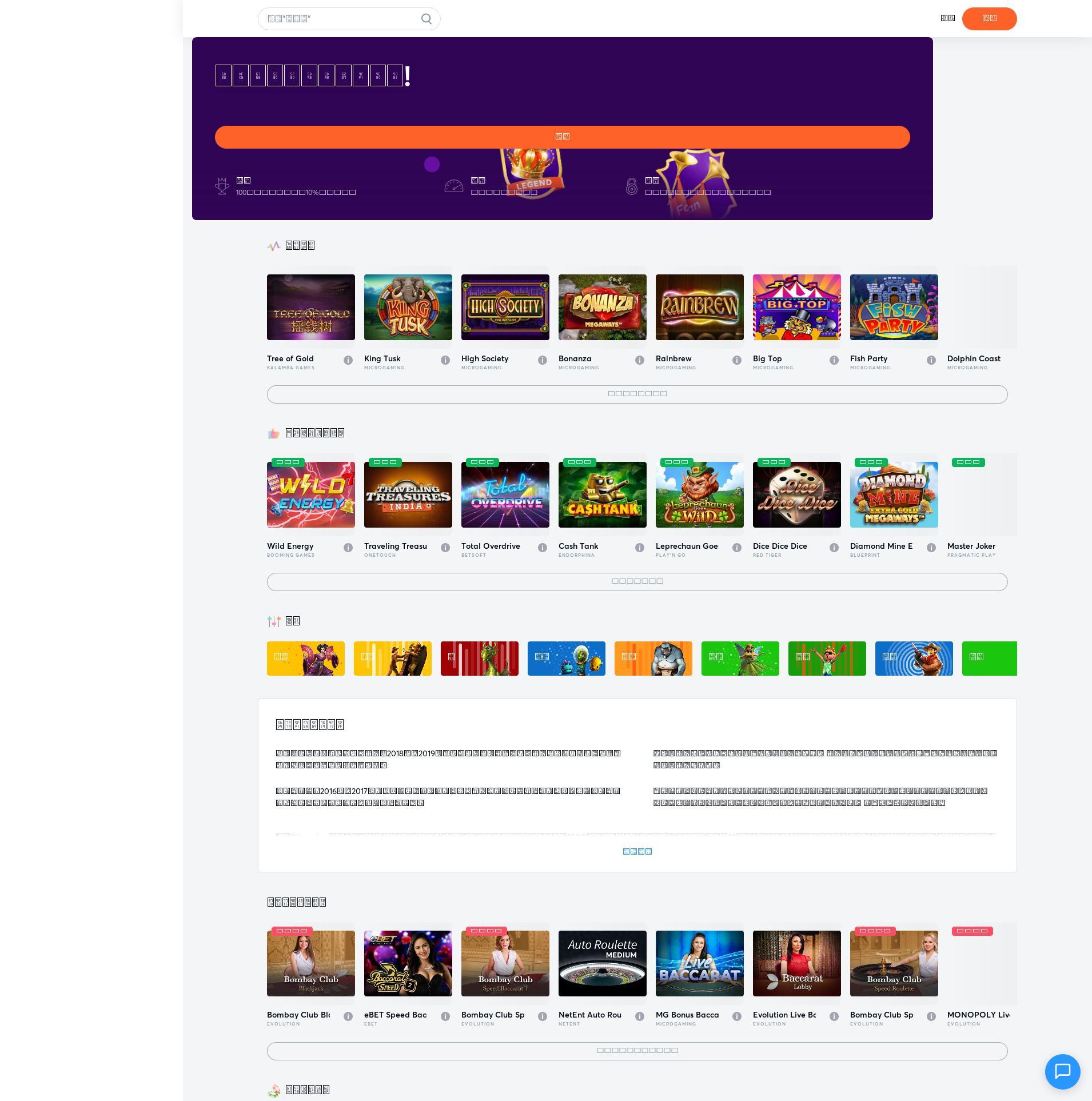 Casino screen Lobby 2020-02-19 for China