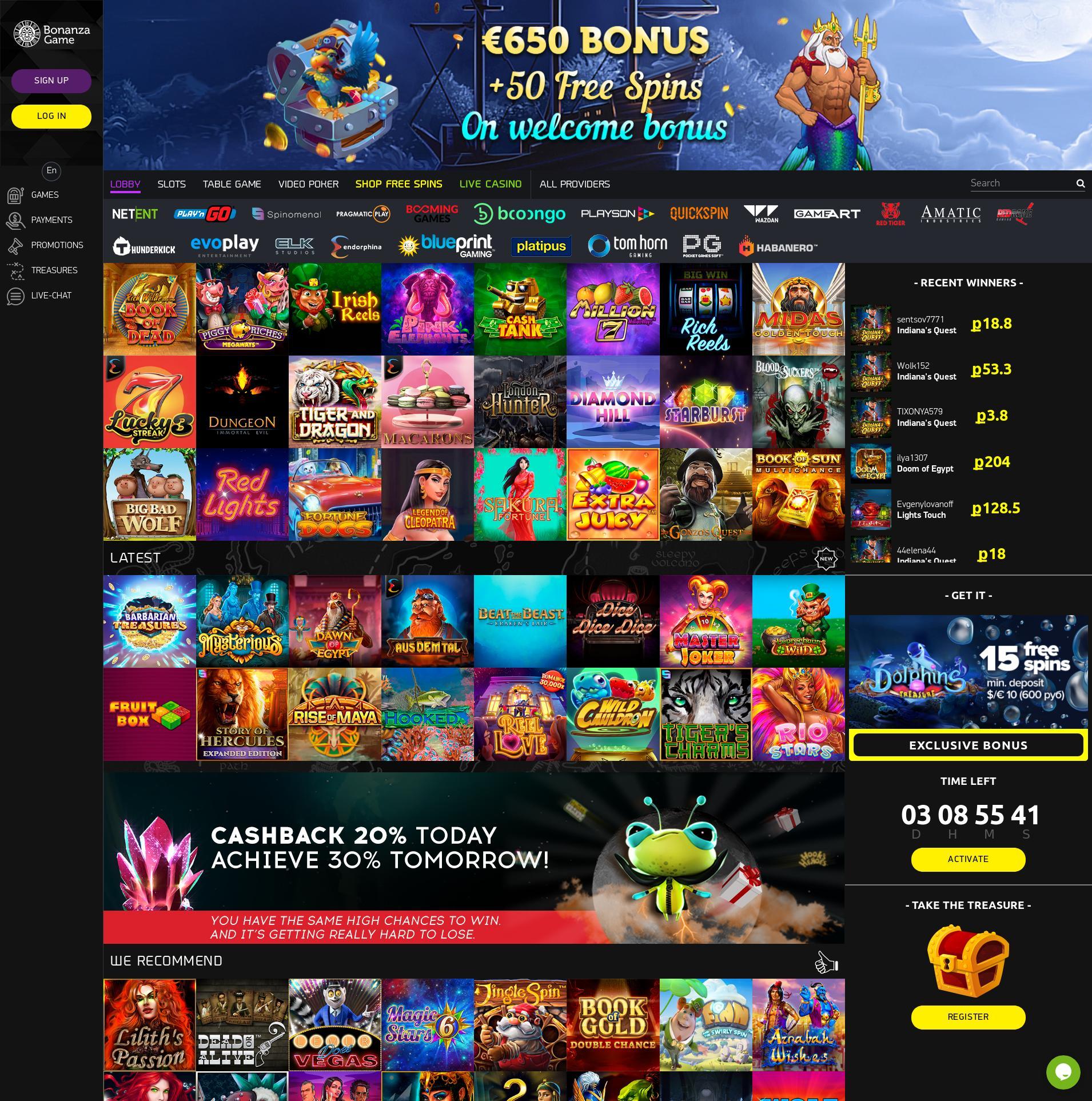 Casino skärm Lobby 2020-04-06 för Norge