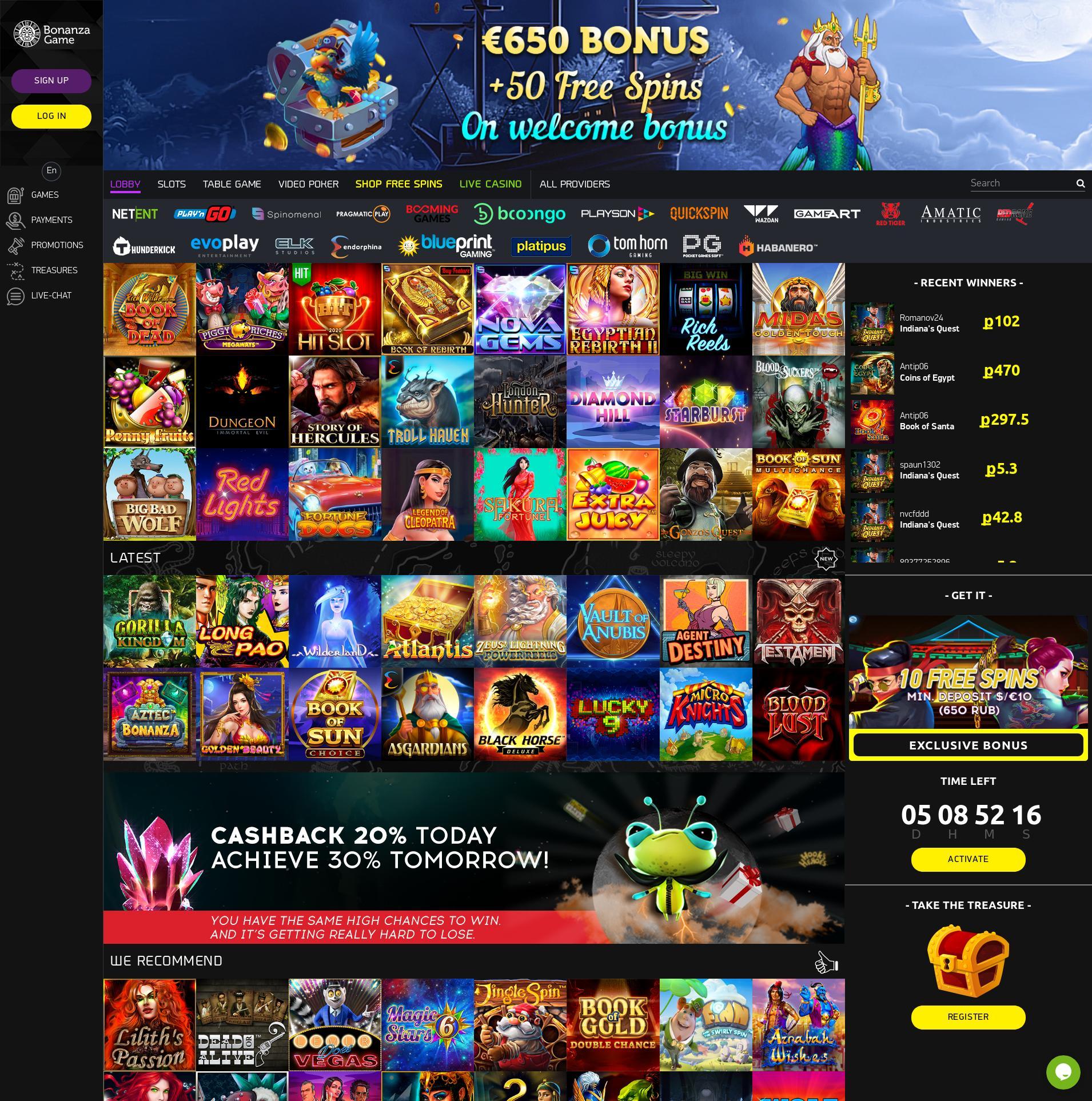 Casino skärm Lobby 2020-05-30 för Korea, Republiken av