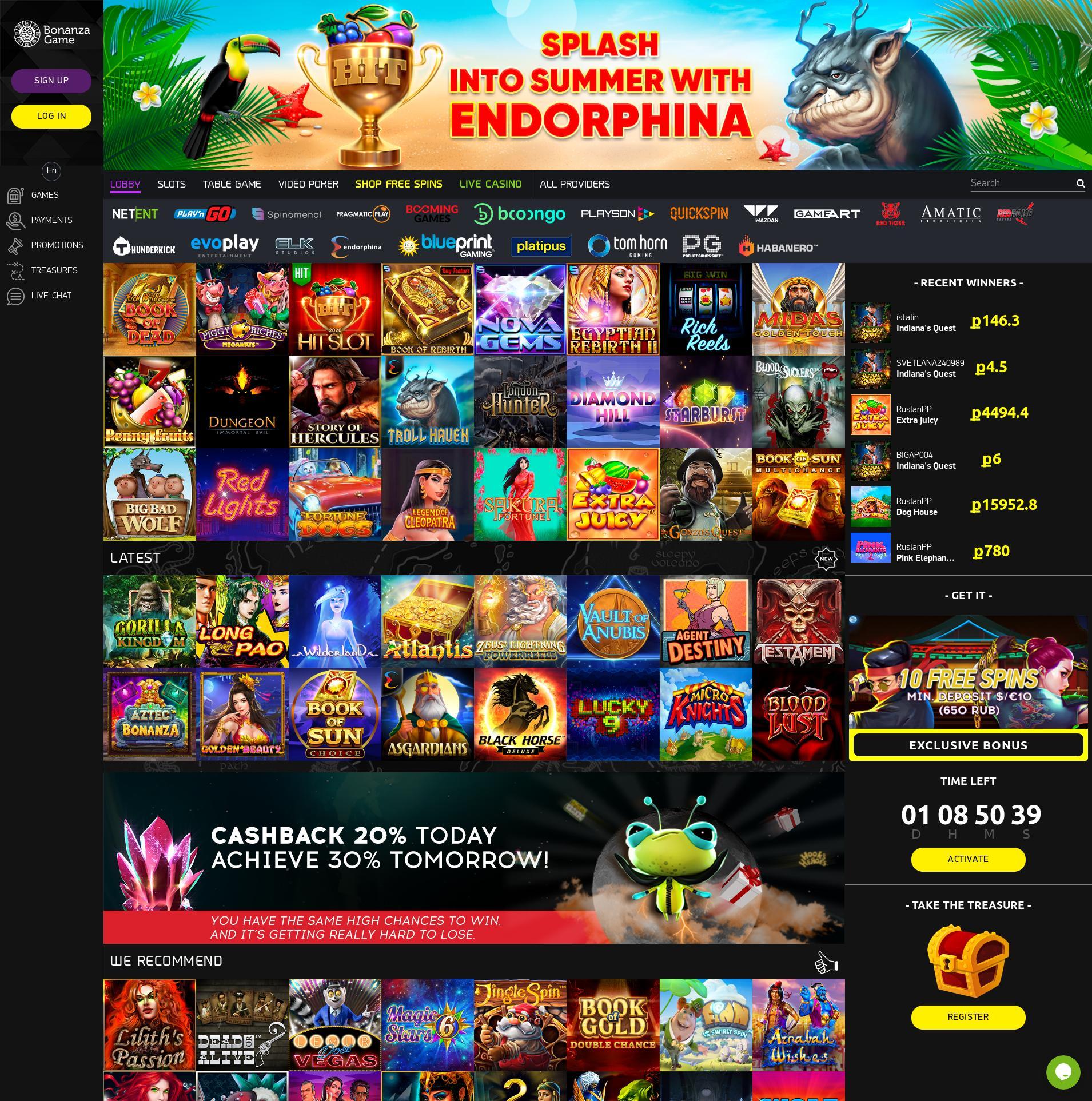 Casino skärm Lobby 2020-06-03 för Tyskland