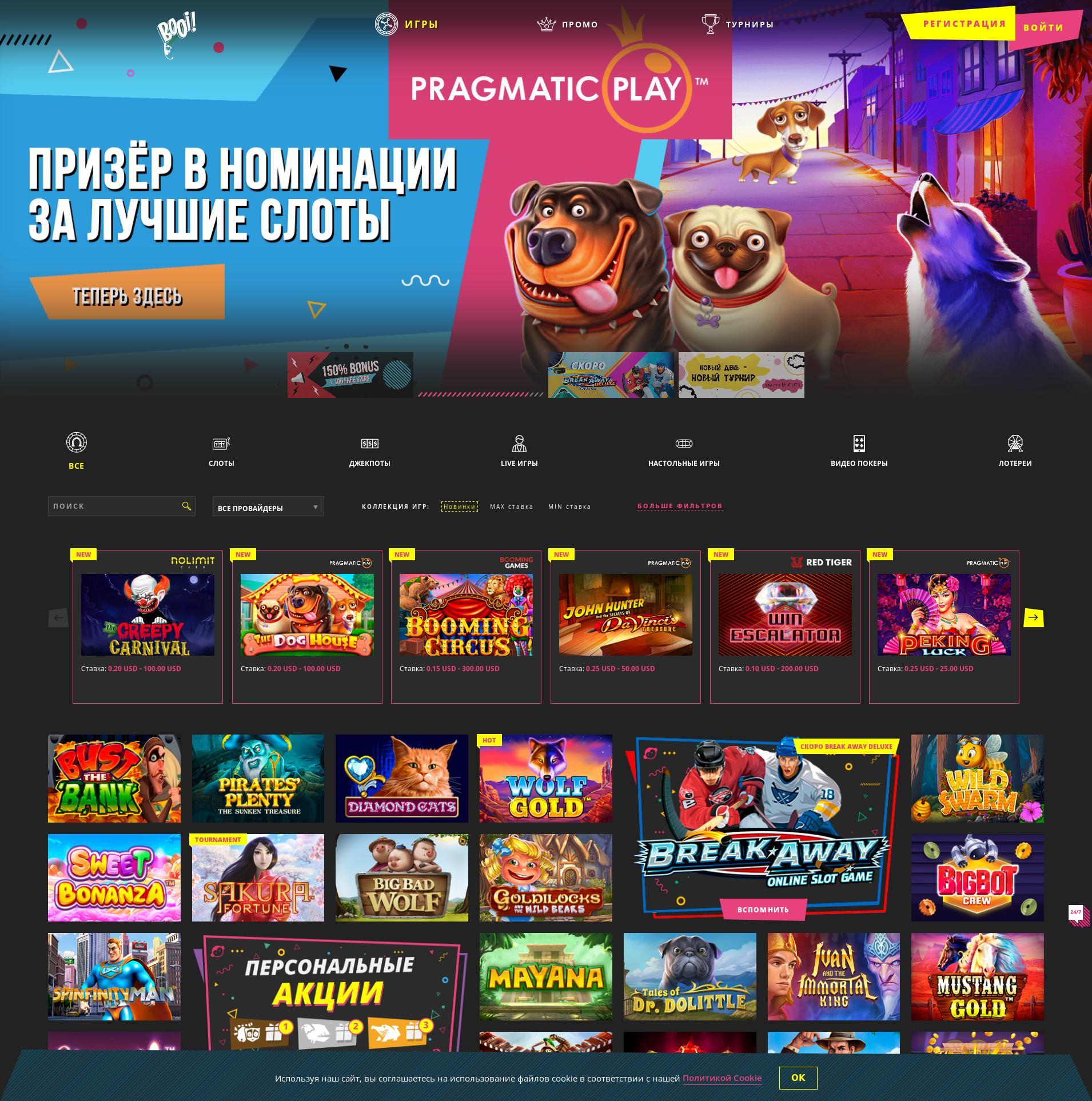 Казино снимок Lobby 2019-07-16 для Россия
