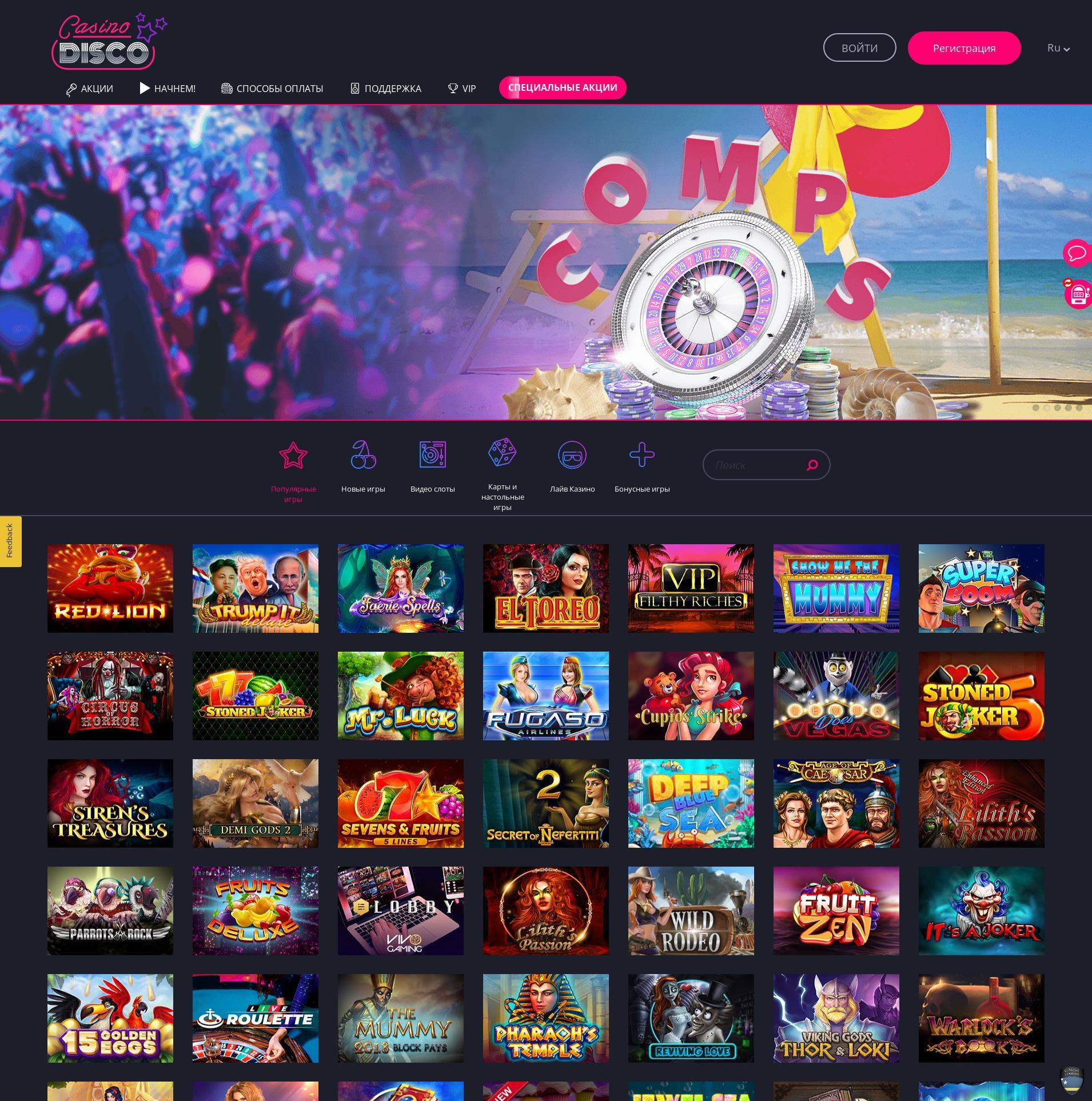 Casino skärm Lobby 2019-06-15 för Ukraina