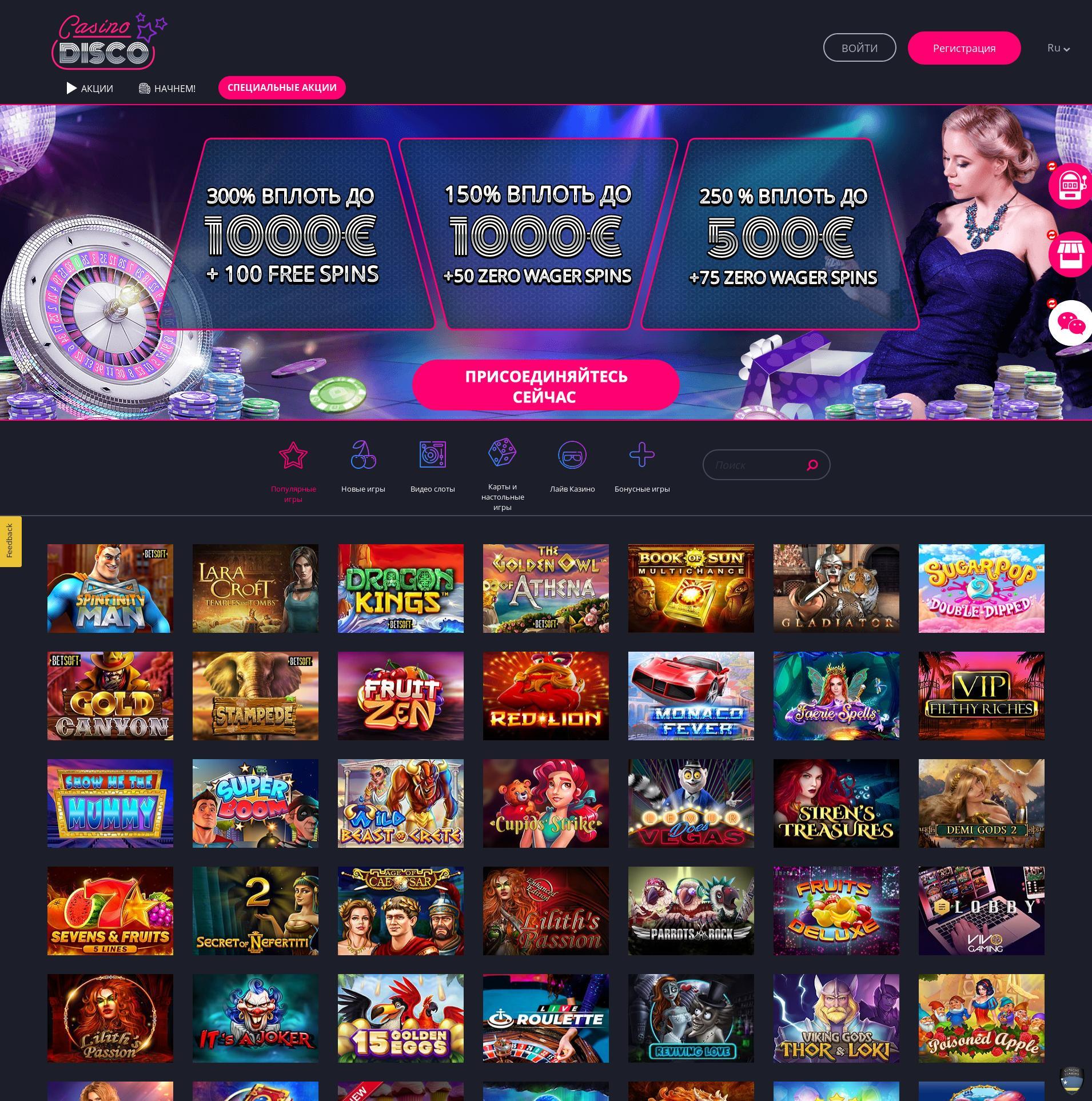 Casino skärm Lobby 2019-09-21 för Ukraina