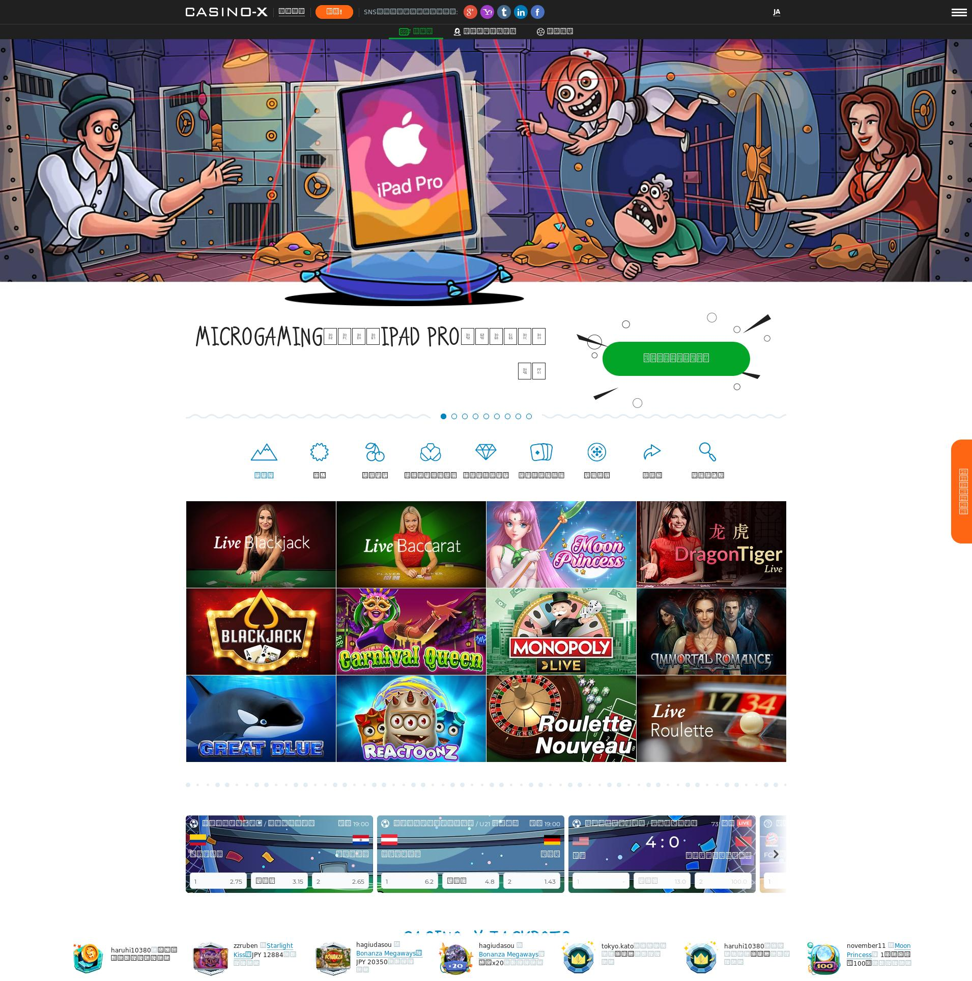 Casino screen Lobby 2019-06-23 for Japan