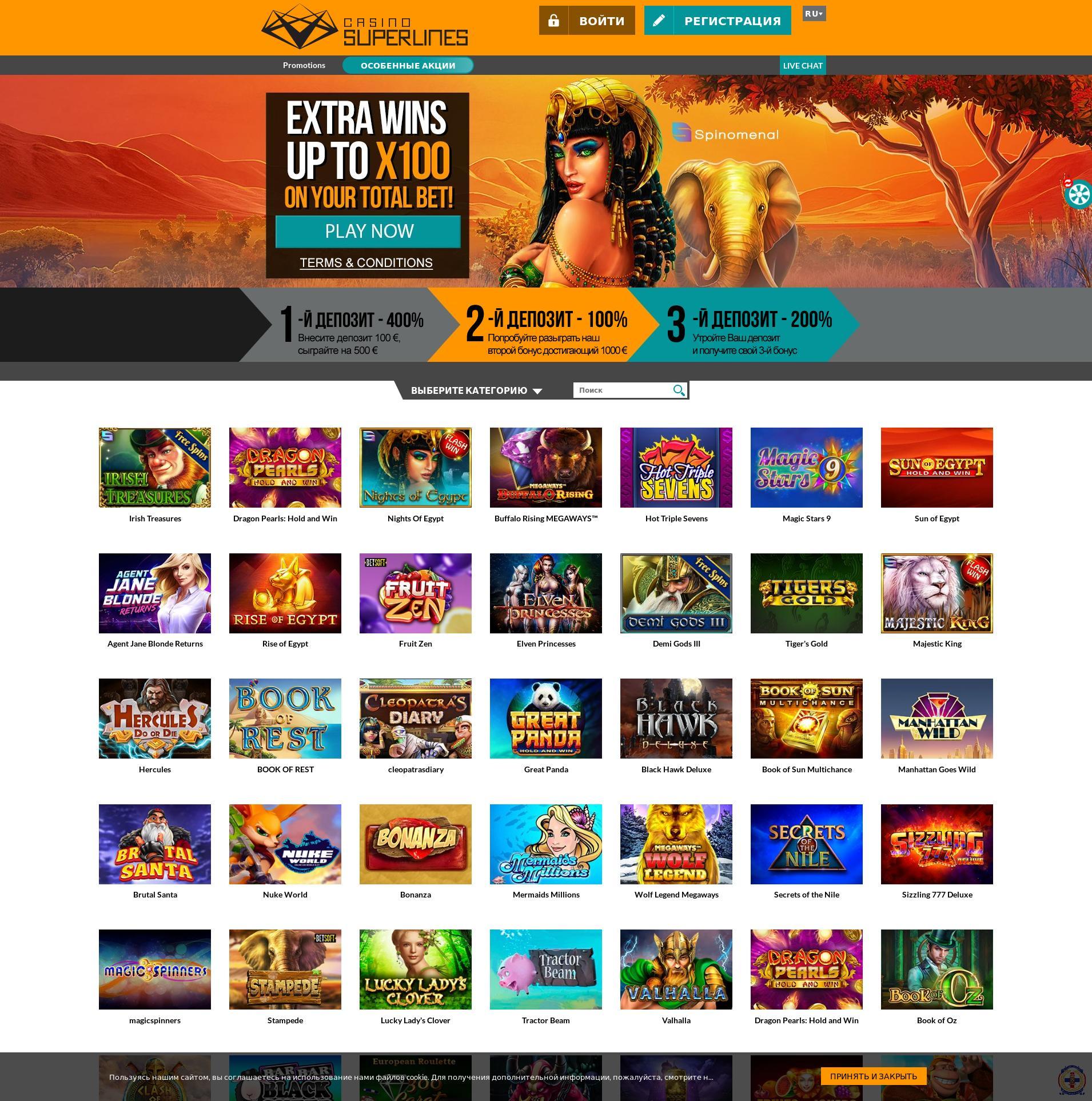 Casino skärm Lobby 2020-03-31 för Ryska Federationen