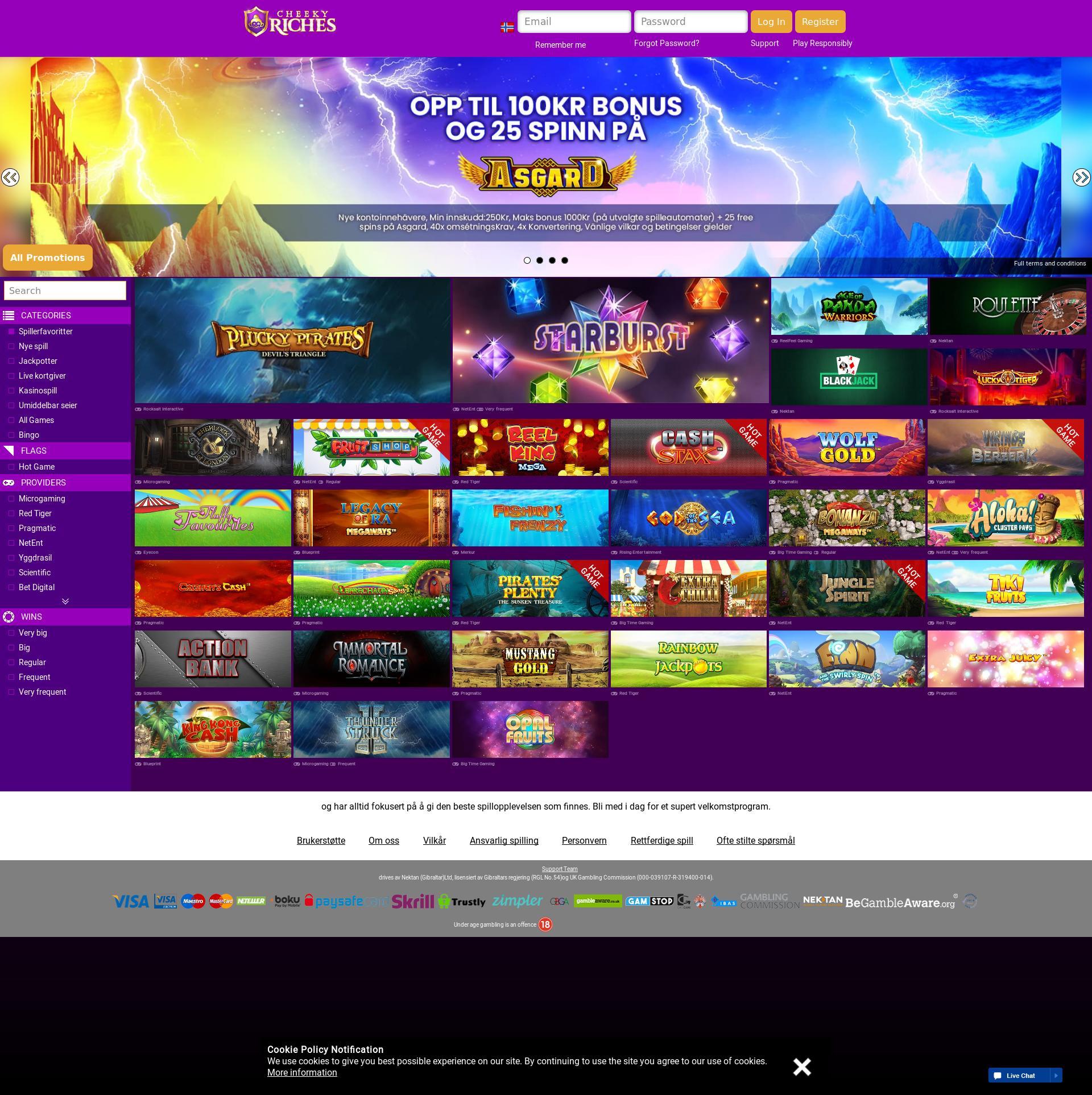 Casino screen Lobby 2019-07-15 for Norway