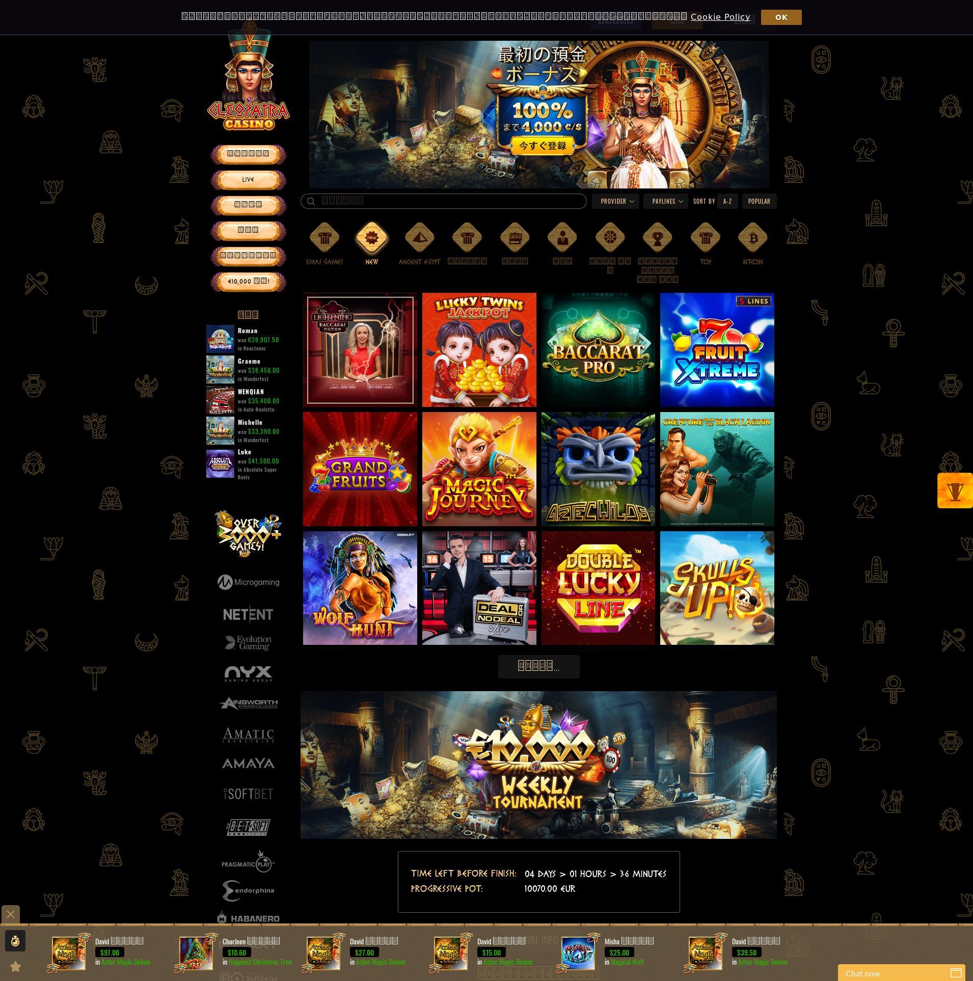 カジノのスクリーン Lobby 2020-01-17 ために 日本