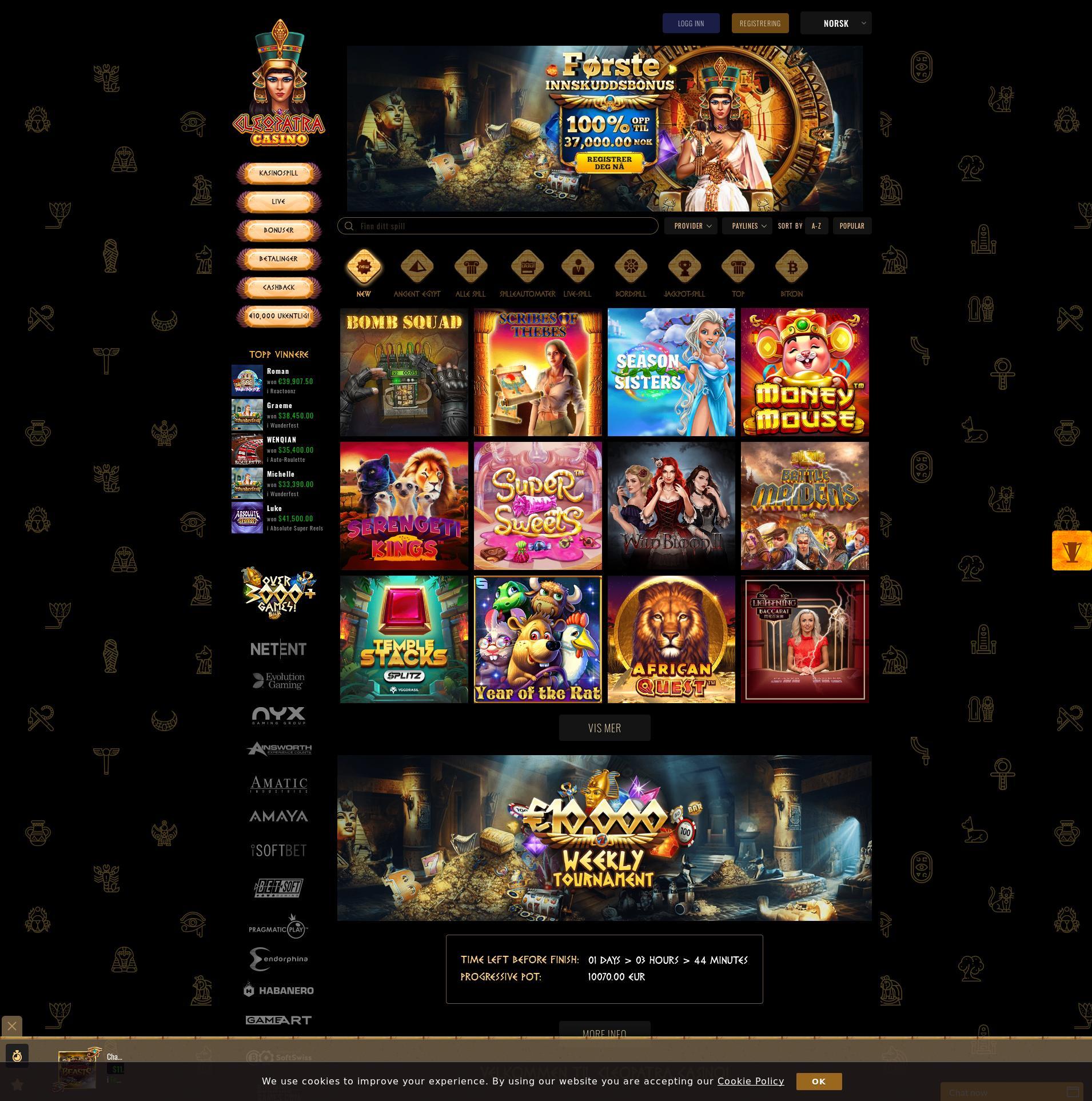 Casino skjerm Lobby 2020-01-27 til Norge