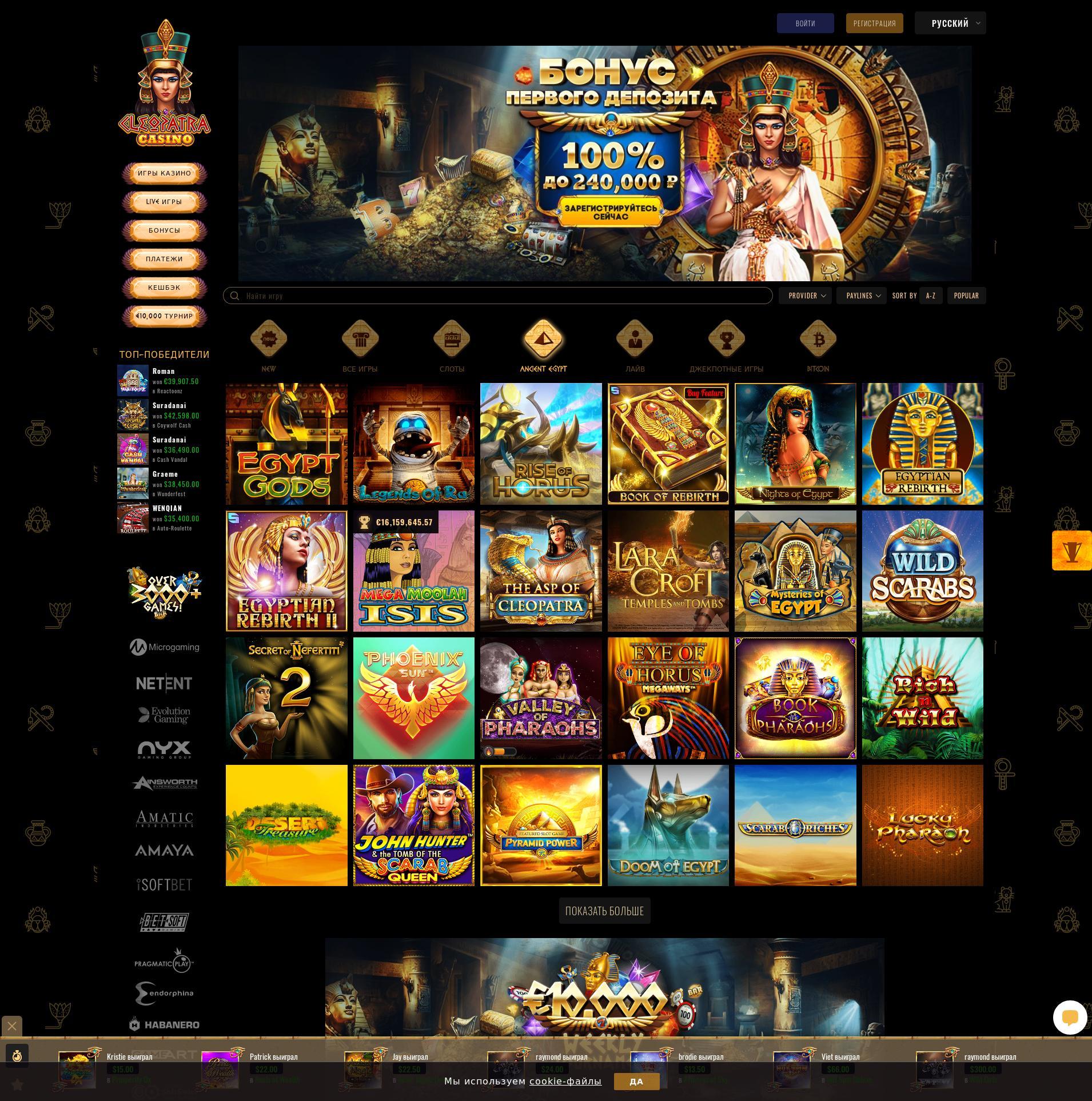Казино снимок Lobby 2020-04-04 для Россия