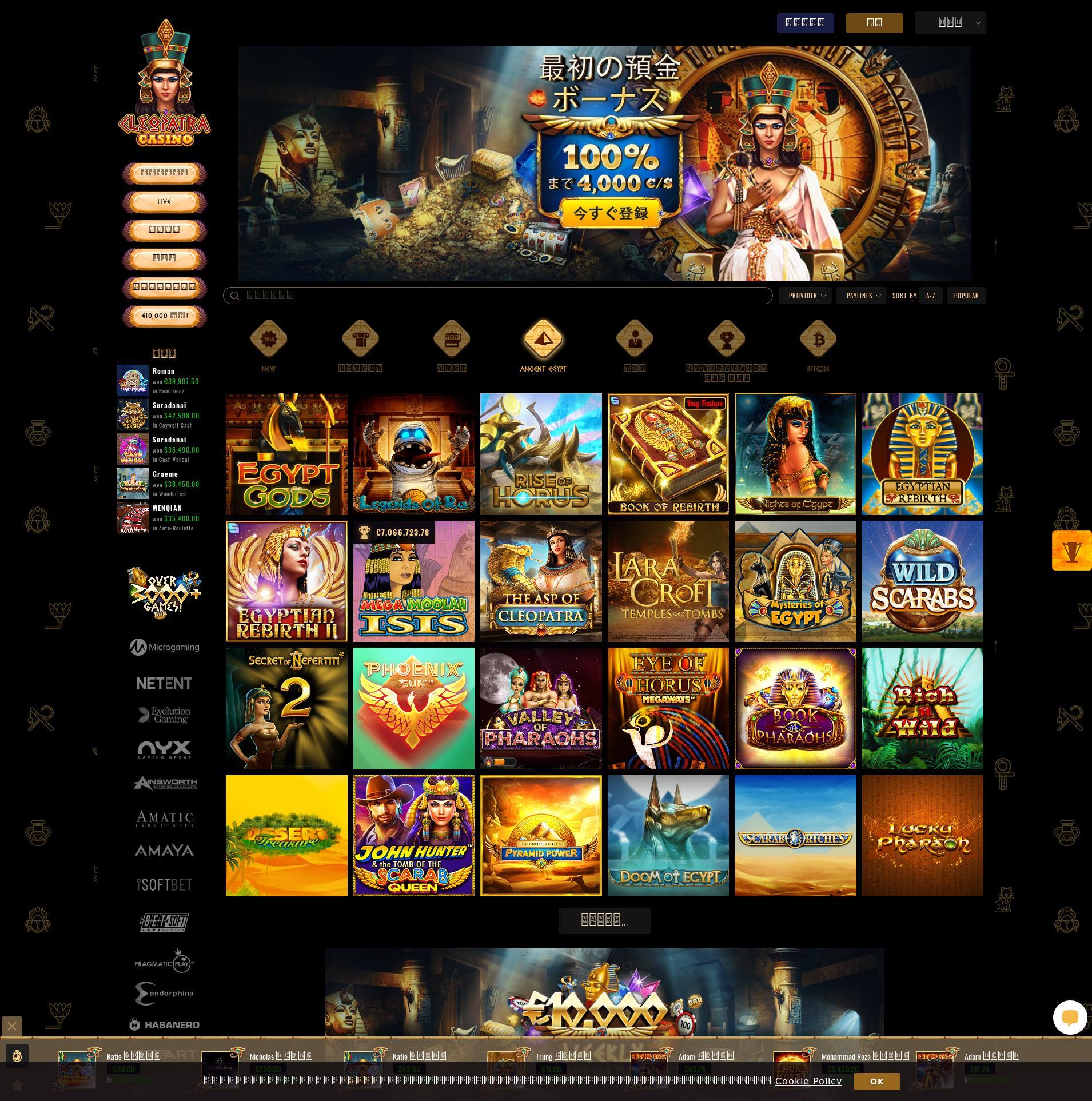 カジノのスクリーン Lobby 2020-04-06 ために 日本
