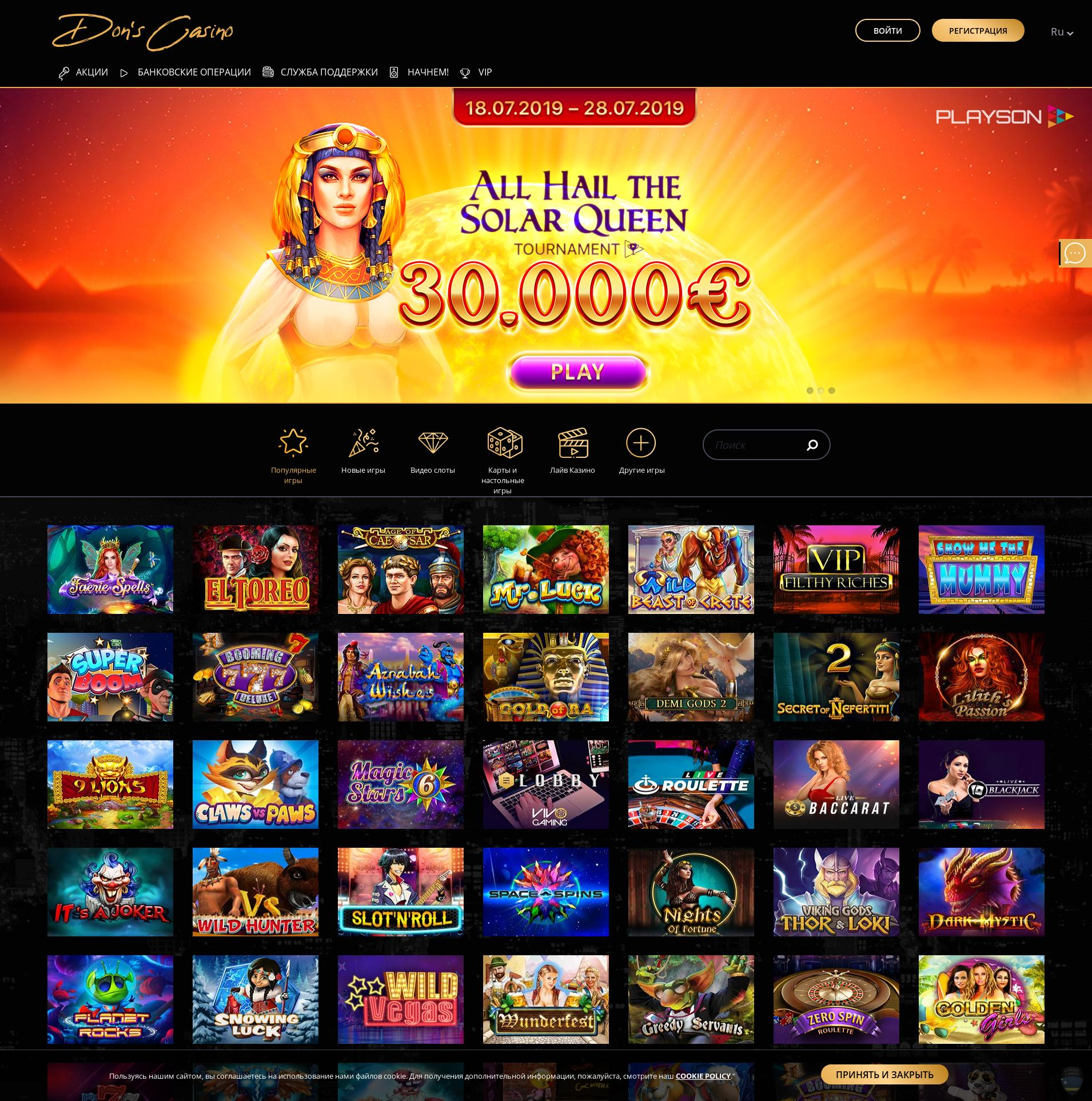 Casino screen Lobby 2019-10-19 for Russian Federation