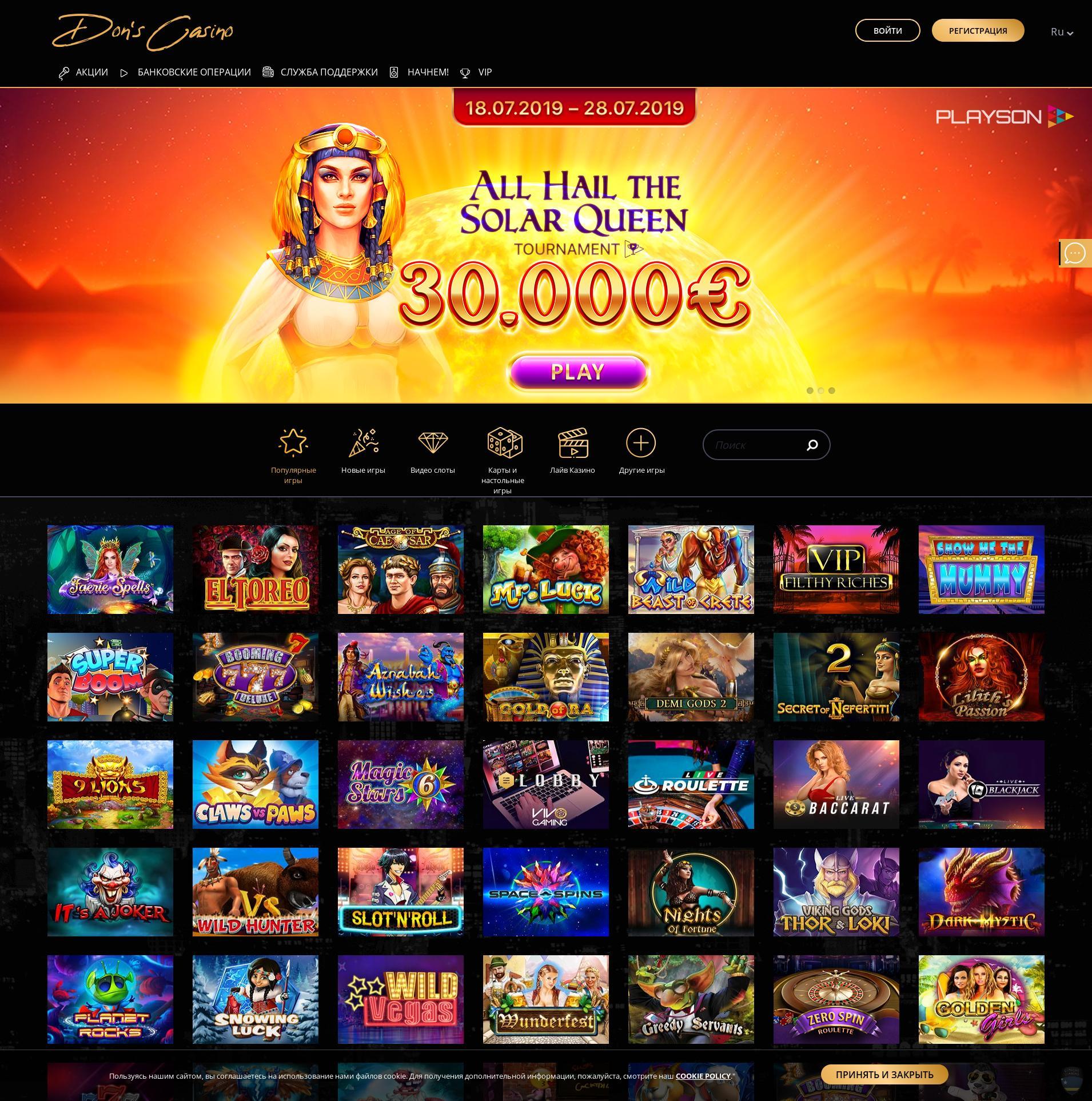 Casino screen Lobby 2019-10-19 for Ukraine