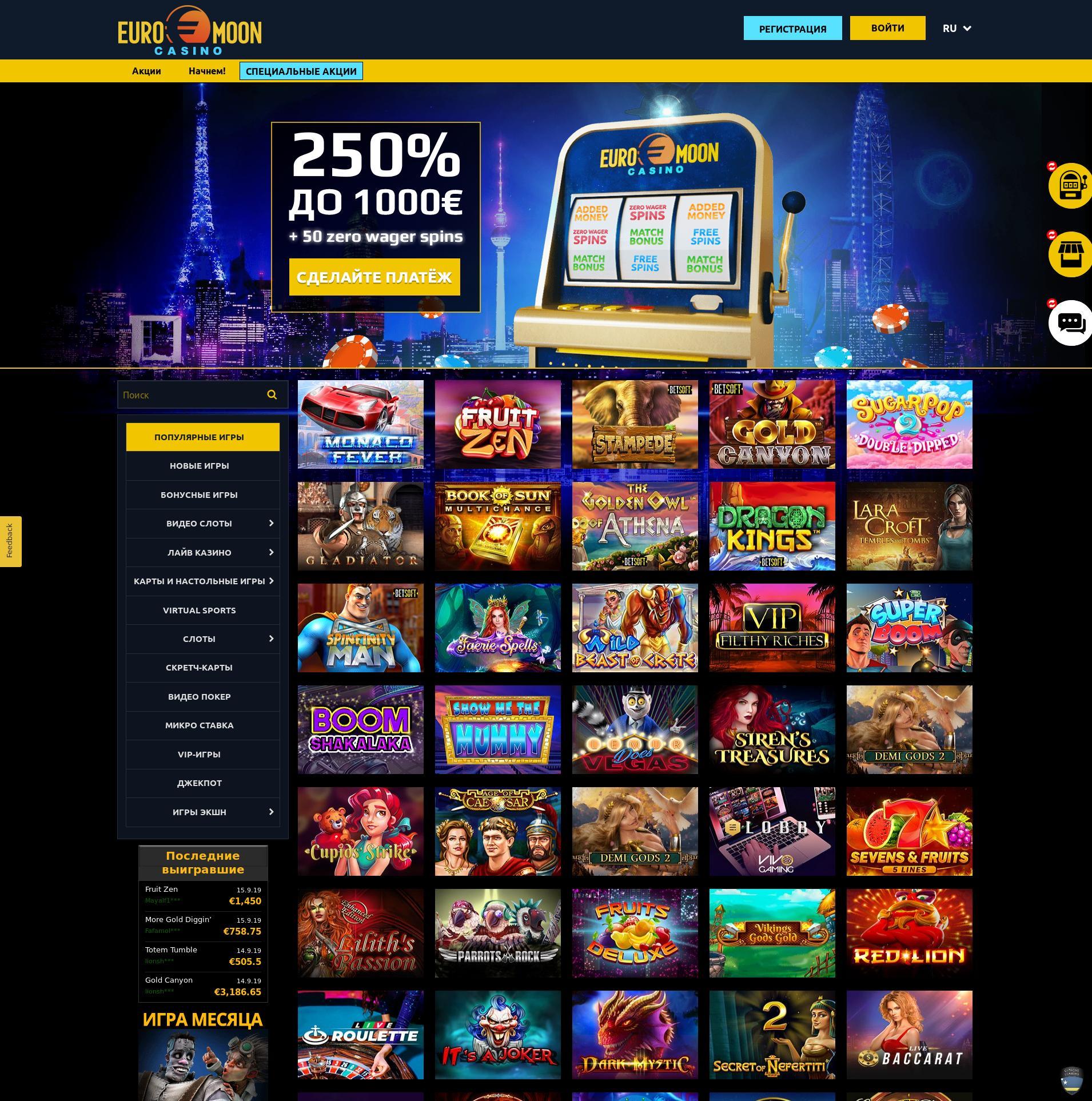 Casino skärm Lobby 2019-09-16 för Ryska Federationen