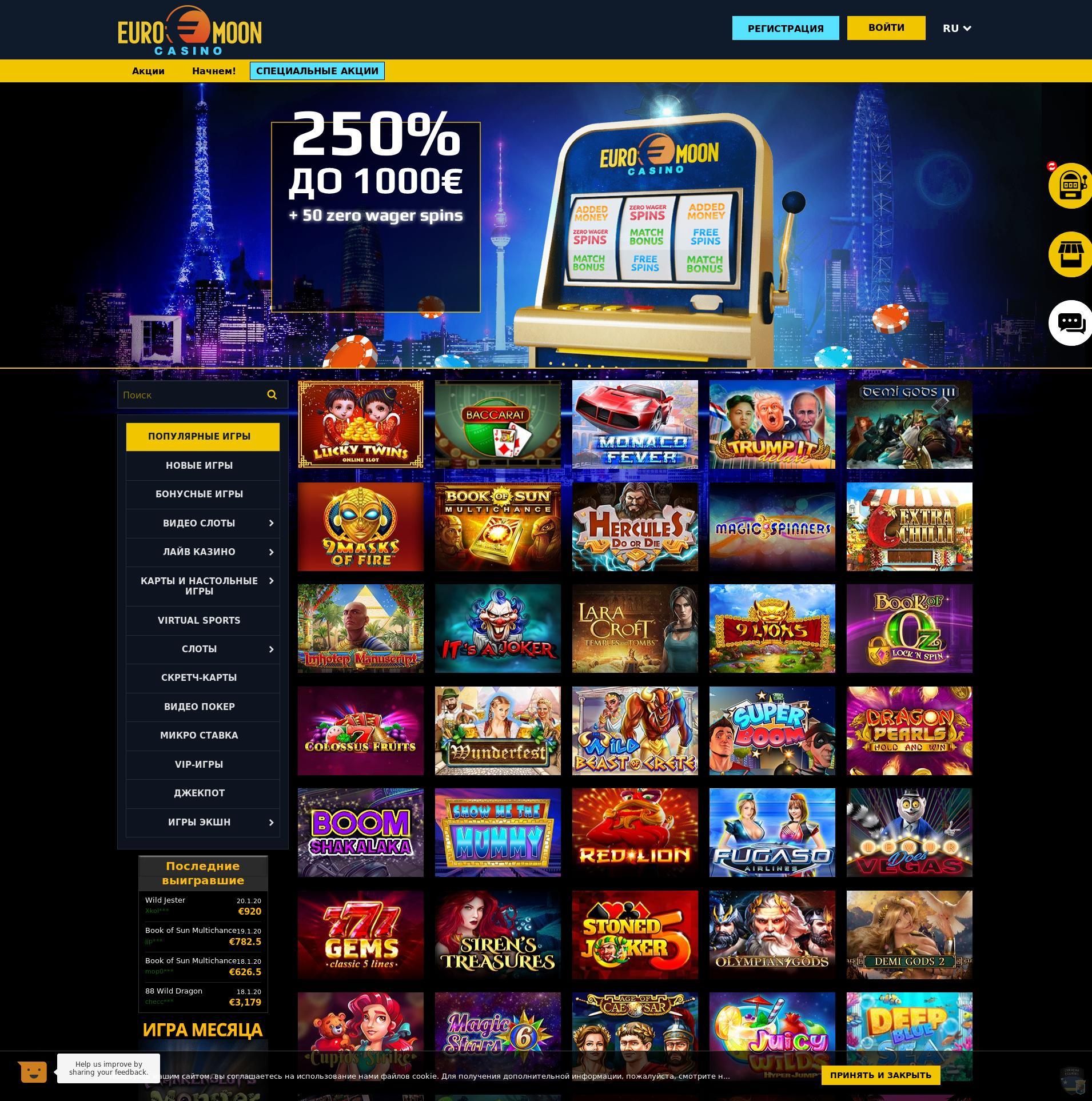 Casino skärm Lobby 2020-01-24 för Ukraina