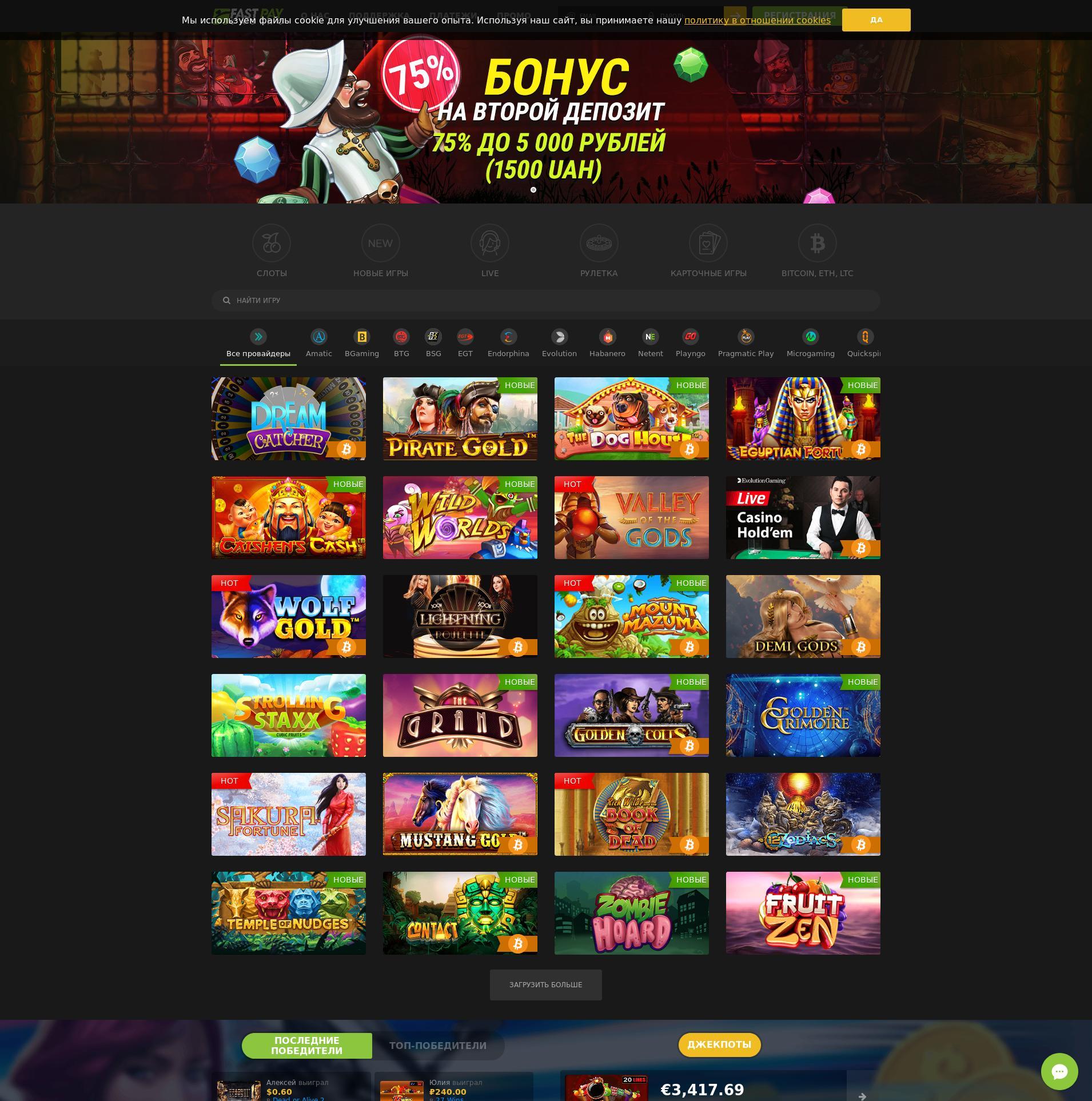 william hill online casino 120 free spins