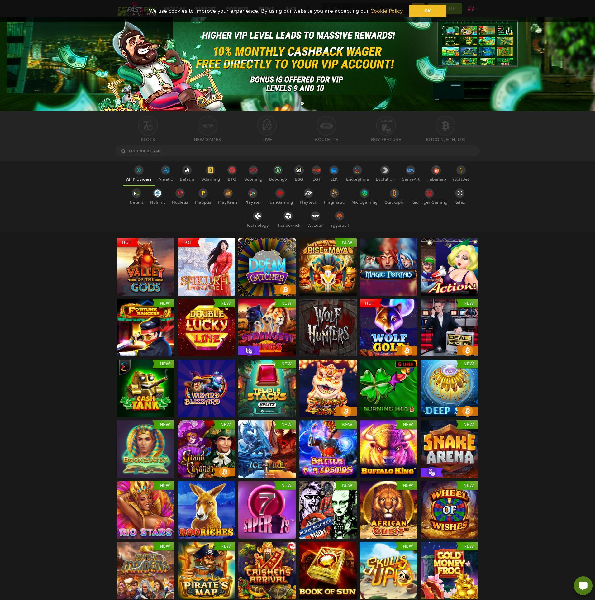 カジノのスクリーン Lobby 2020-02-16 ために ハンガリー