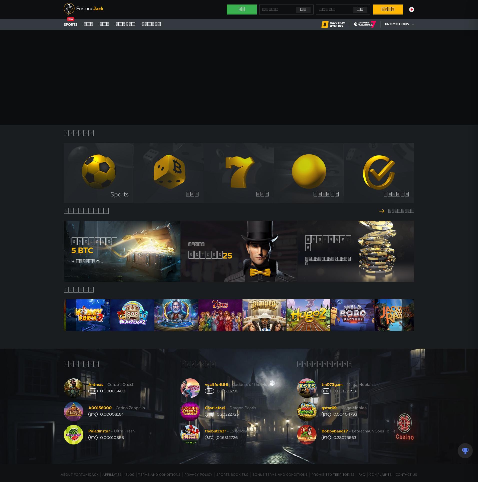 カジノのスクリーン Lobby 2019-12-10 ために 日本