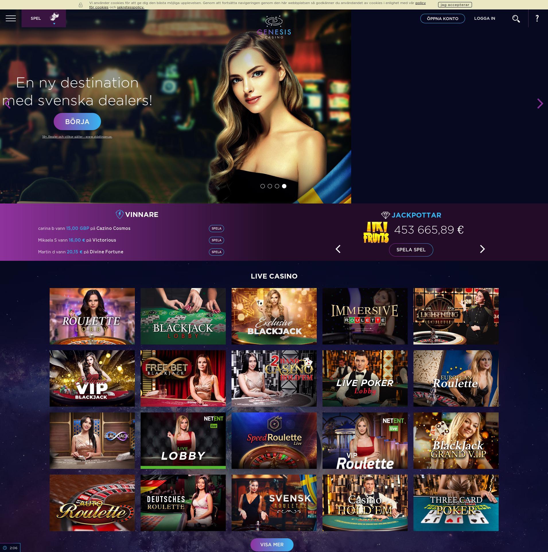 赌场的屏幕 Lobby 2019-06-26 对于 中国
