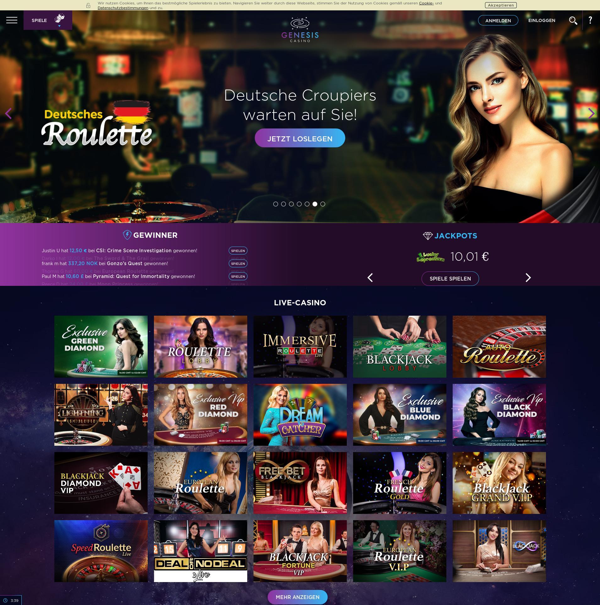 赌场的屏幕 Lobby 2019-12-12 对于 德国