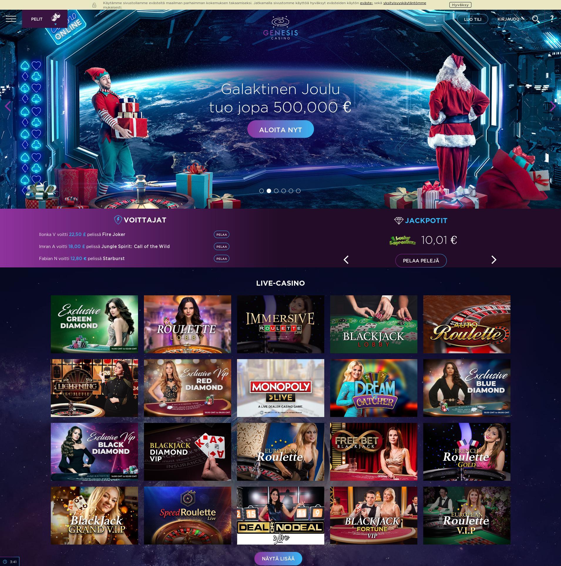 赌场的屏幕 Lobby 2019-12-15 对于 芬兰