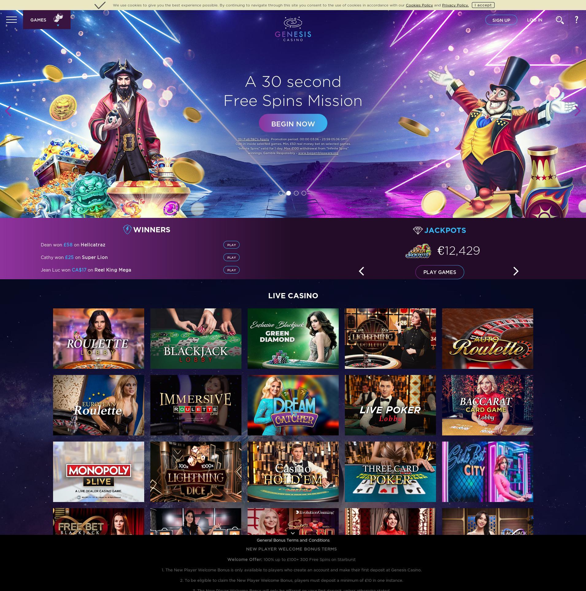 赌场的屏幕 Lobby 2020-06-04 对于 英国