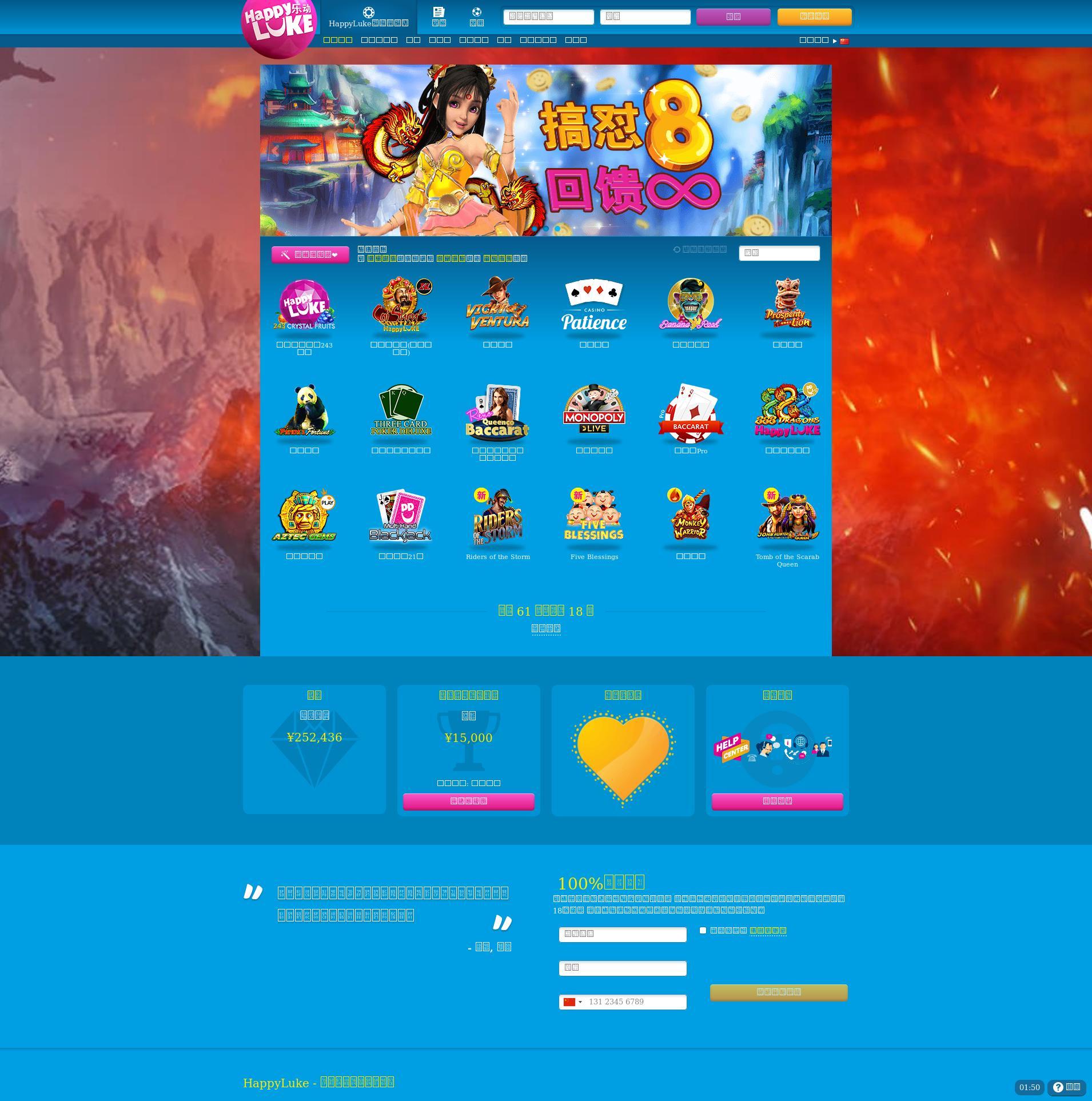 Casino screen Lobby 2019-09-20 for China