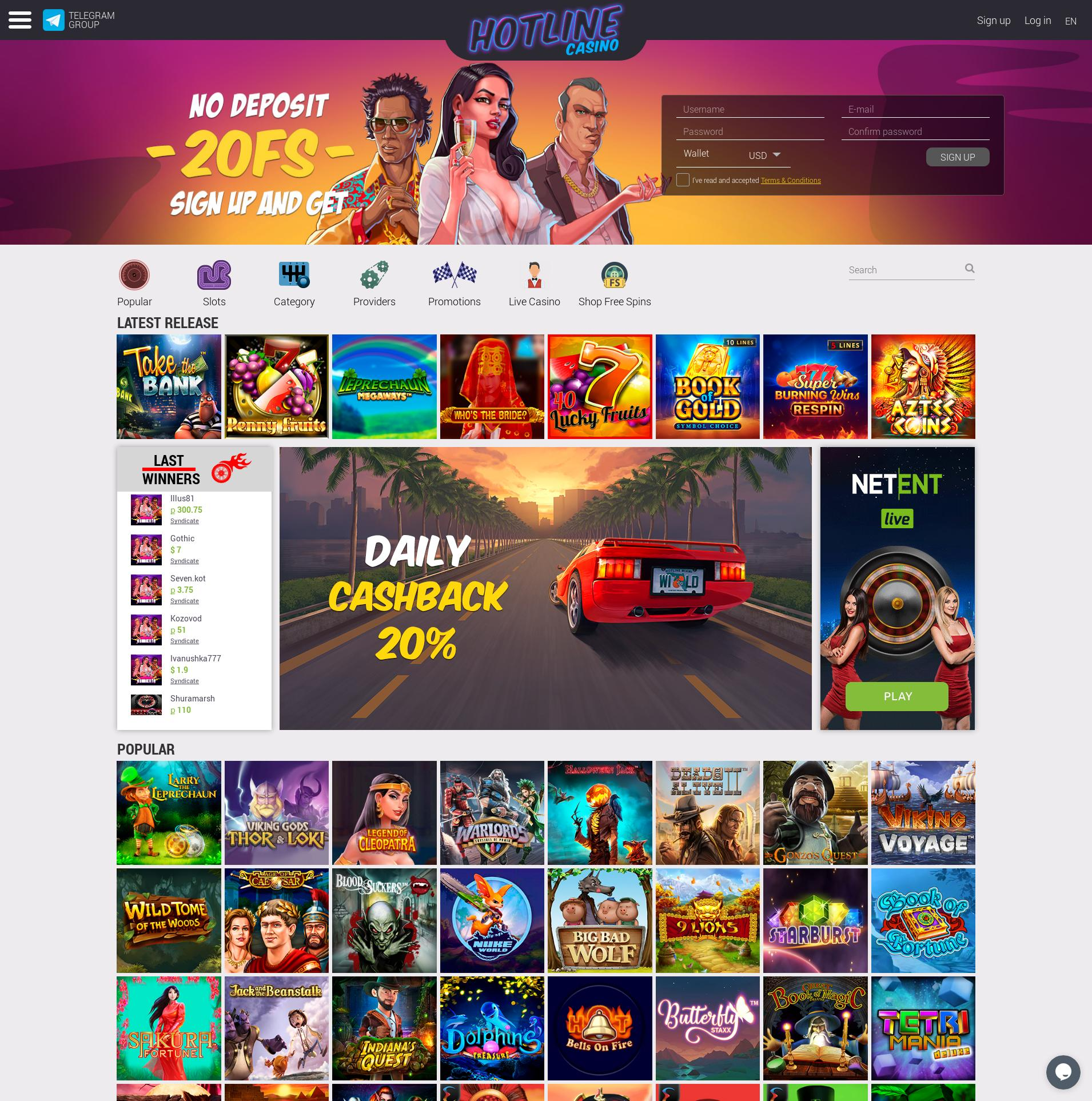 Casino screen Lobby 2019-11-18 for Russian Federation