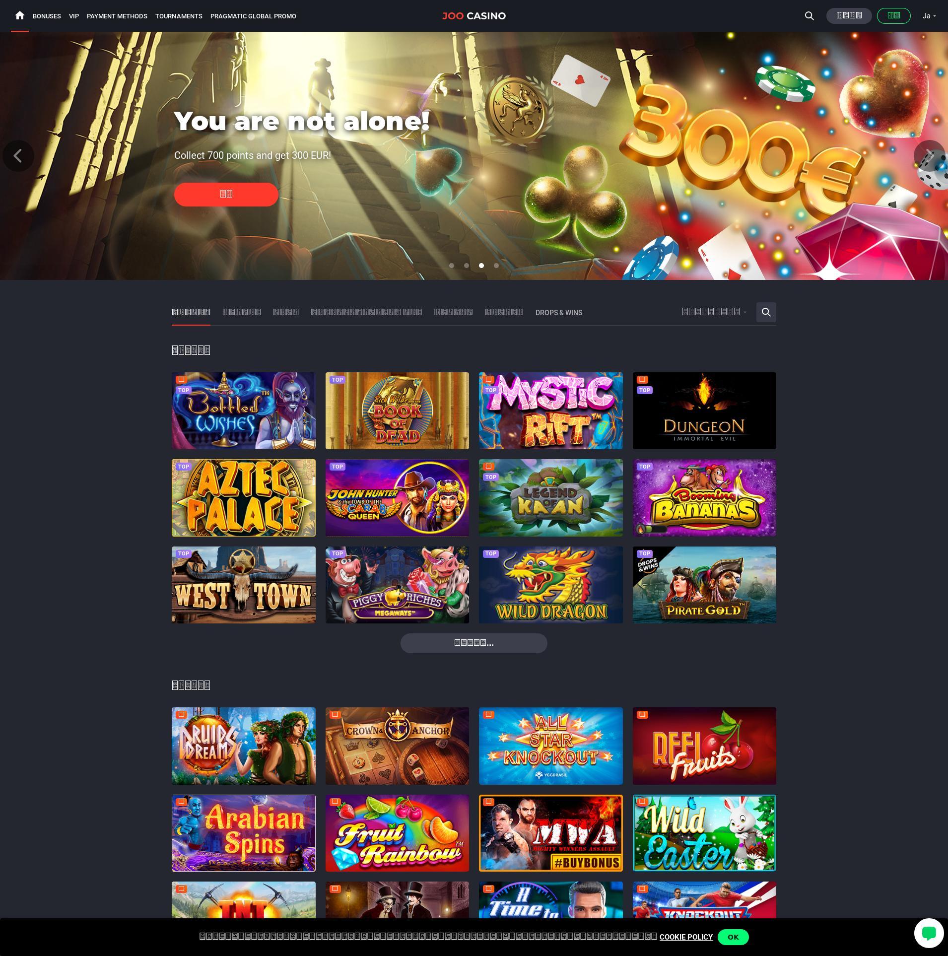 カジノのスクリーン Lobby 2020-04-07 ために 日本