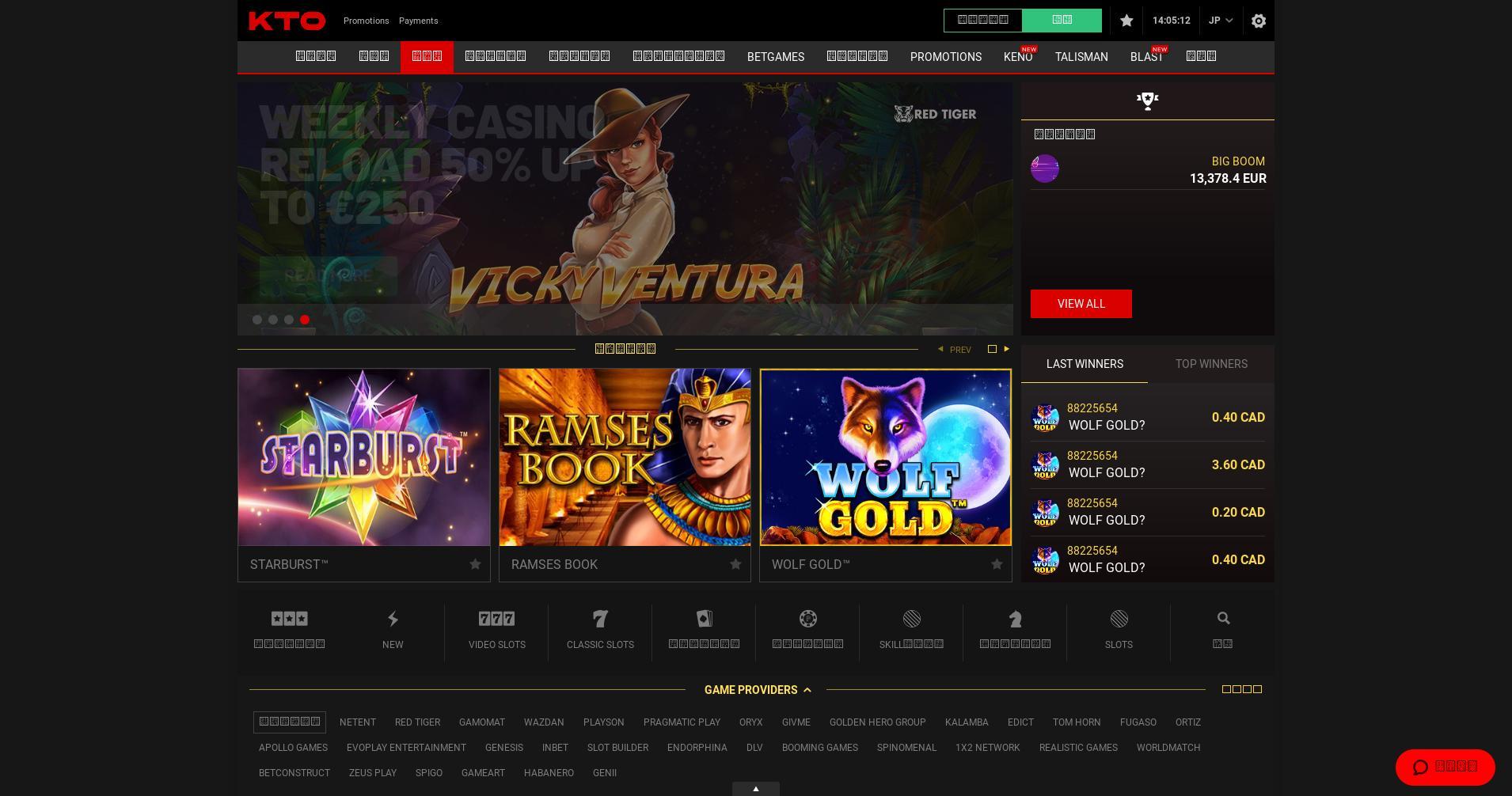 カジノのスクリーン Lobby 2019-10-16 ために 日本