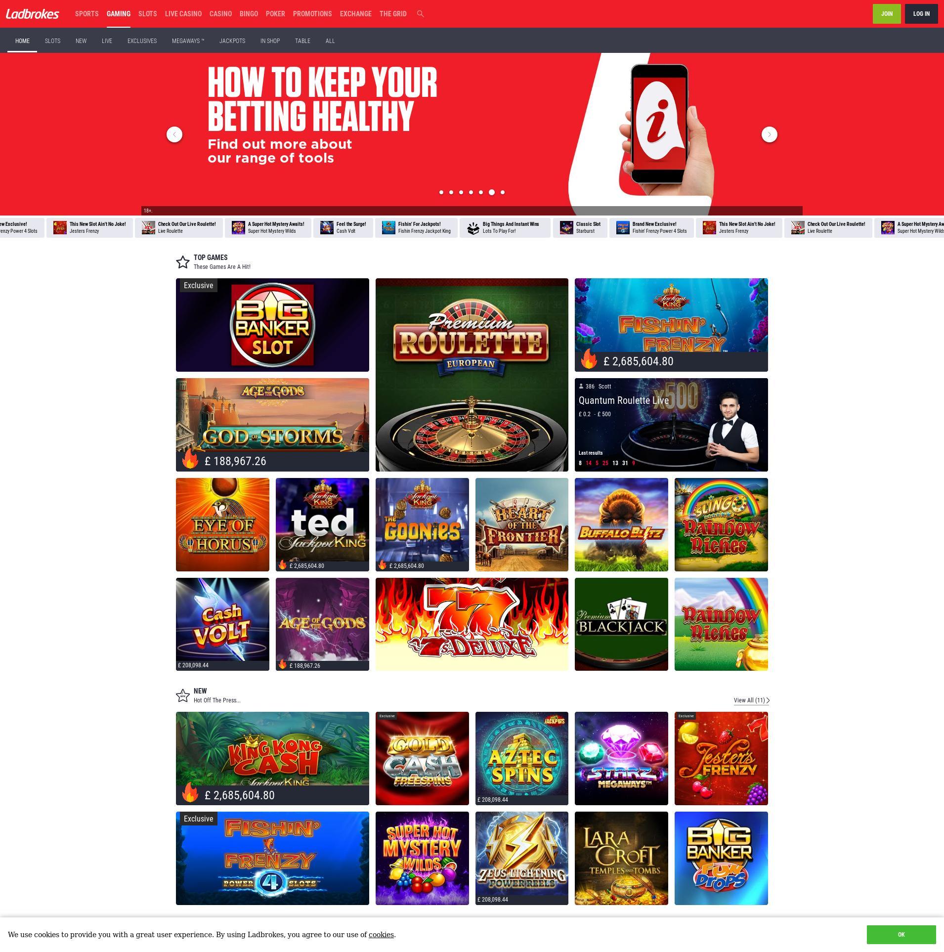 カジノのスクリーン Lobby 2020-06-05 ために イギリス