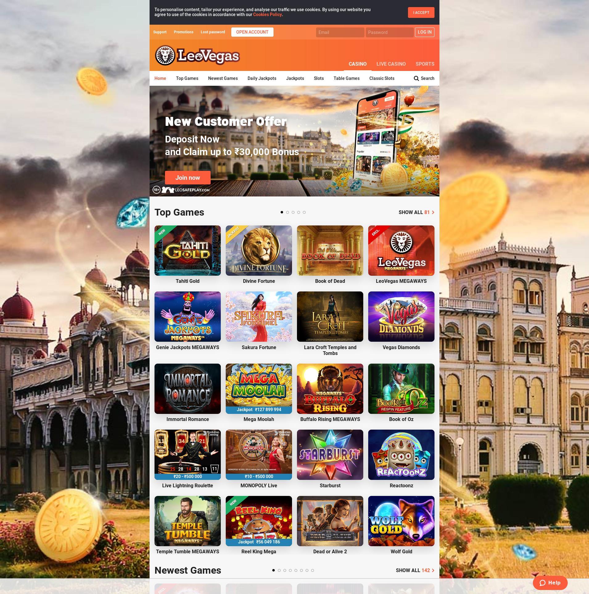 Casino screen Lobby 2019-08-21 for India